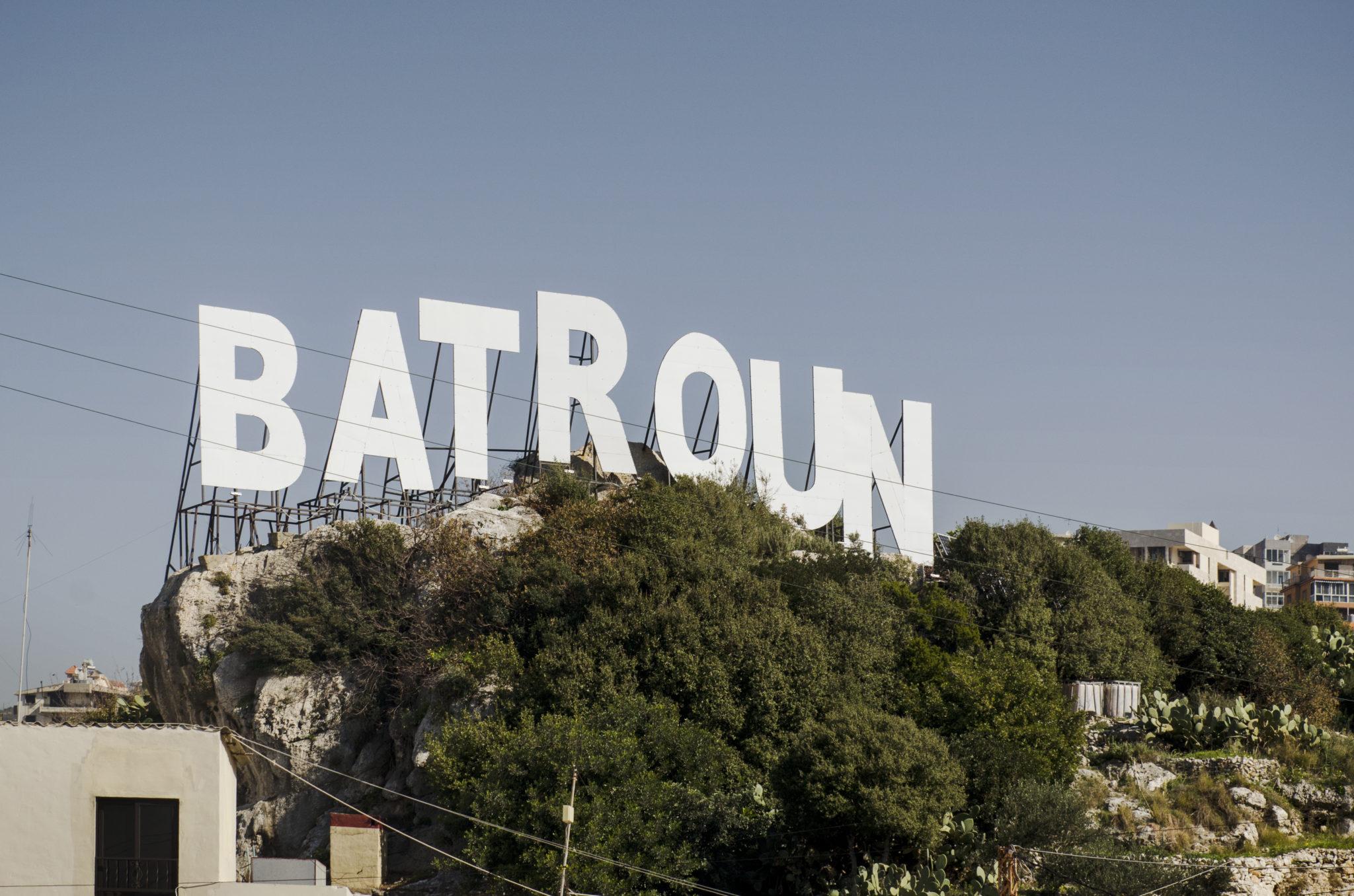 Batroun darf auf Libanon Reisen nicht fehlen
