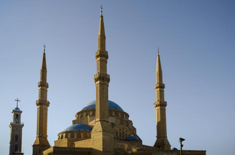 Libanon Reiseführer