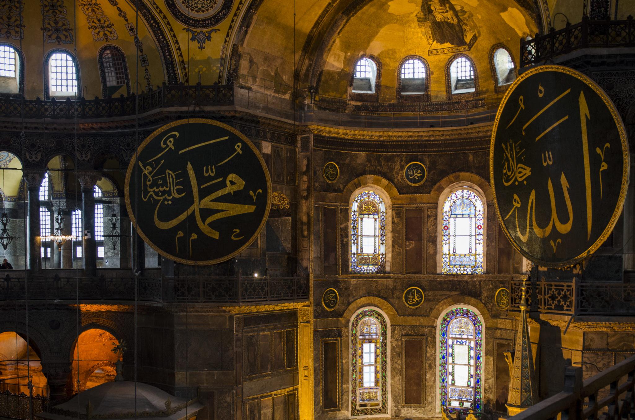 Tuerkei-Sehenswuerdigkeiten-Moschee-Haghia-Sophia-Religion