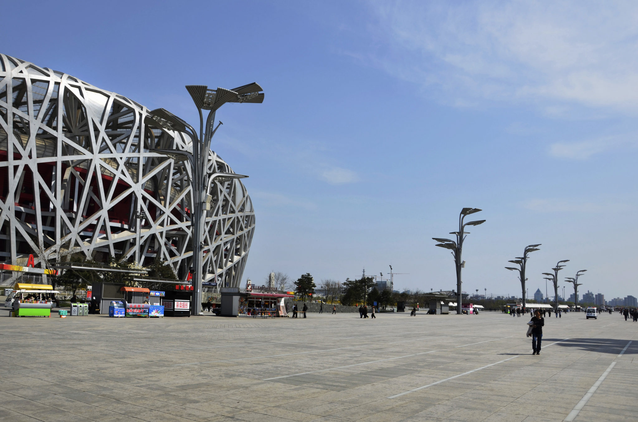 Olympiastadion in Peking ist das Nationalstadion