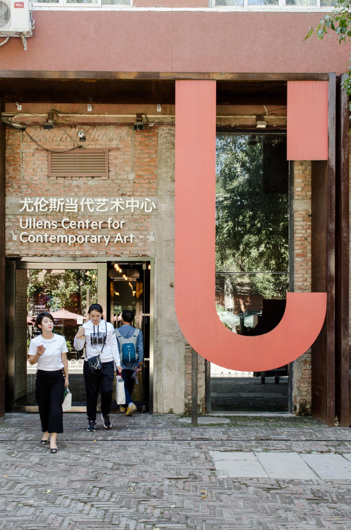 Das Center for Contemporary Art in Peking