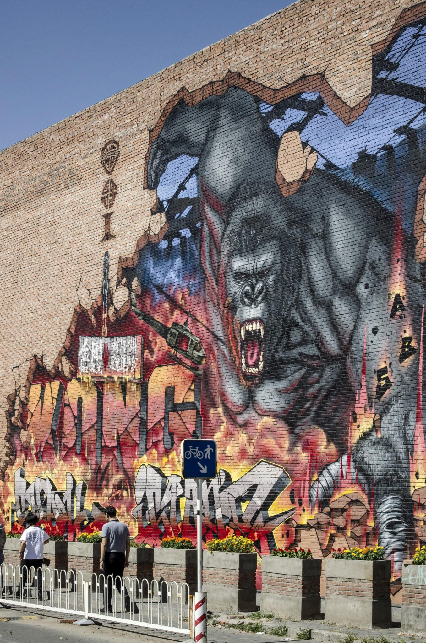 Das Gorilla Mural im 798 Art District in Beijing