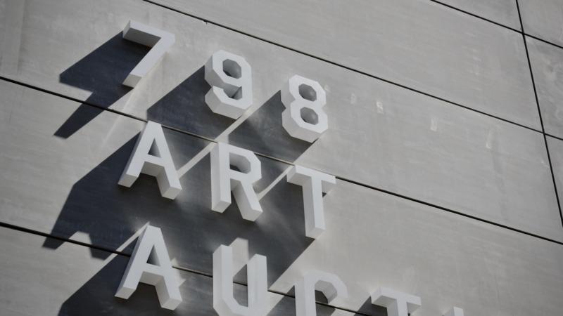 798-Art-District-Peking