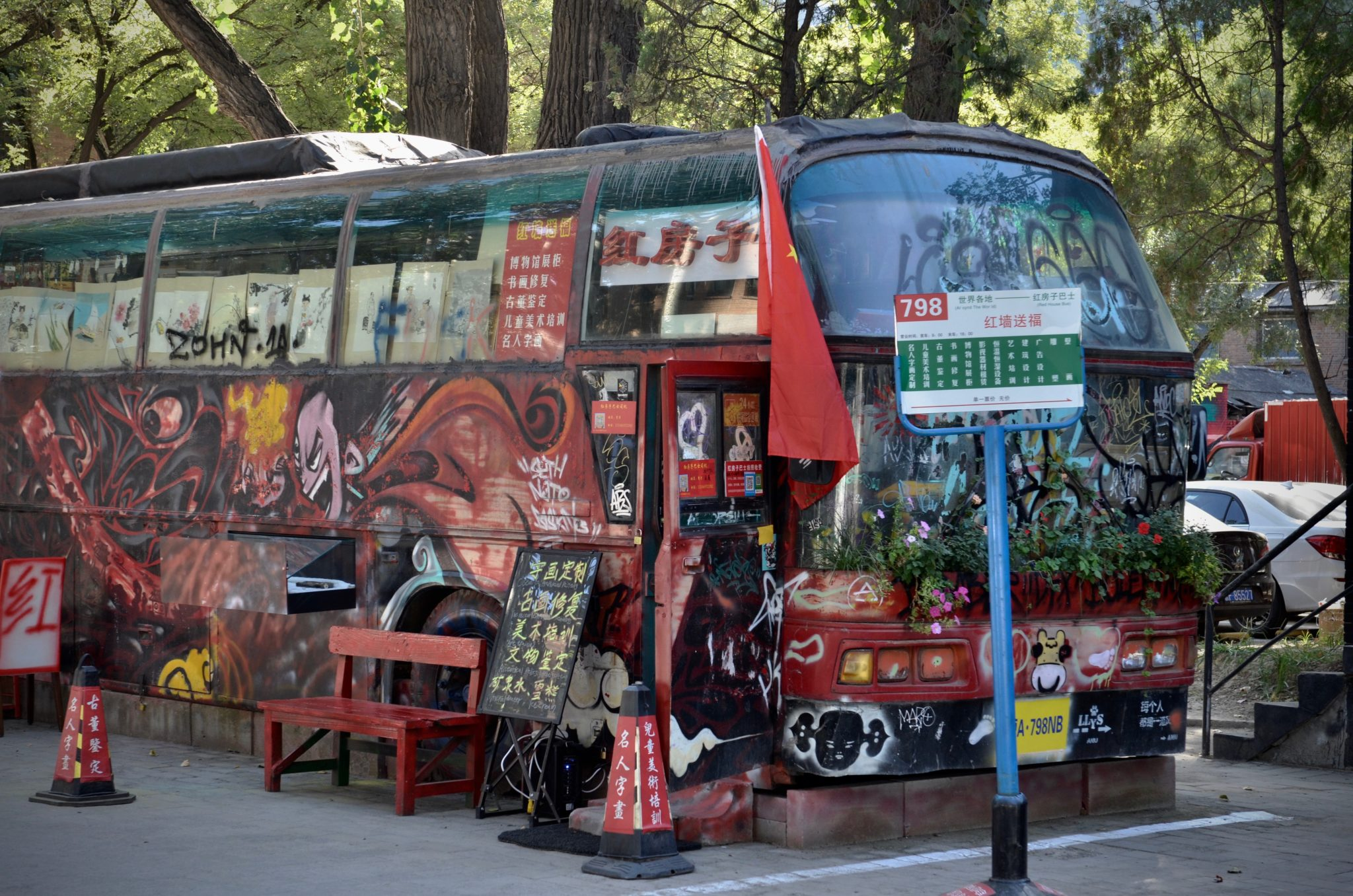 798-Art-District-Peking-Bus-Graffiti