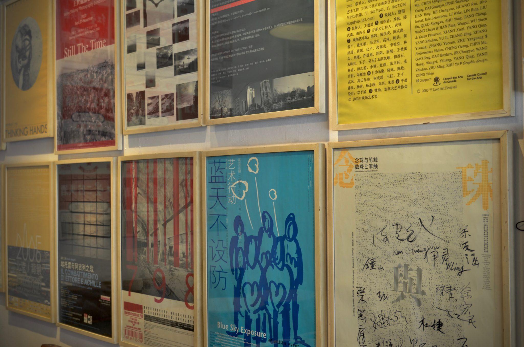 Chinesische Poster im 798 Art District Peking