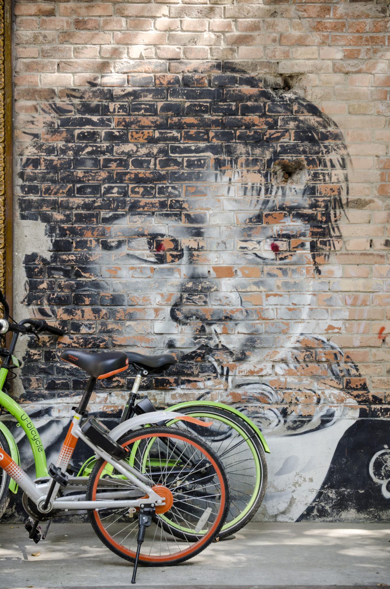 Ein Wall Mural im Art District Beijing