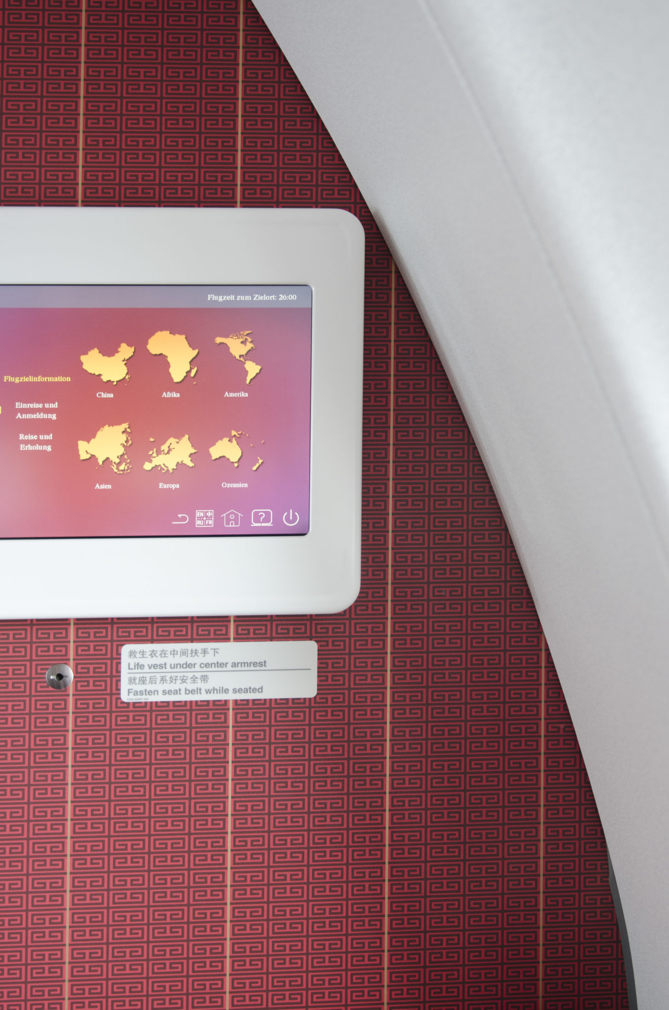 Hainan-Business-Class-Berlin-Peking-A330-Monitor