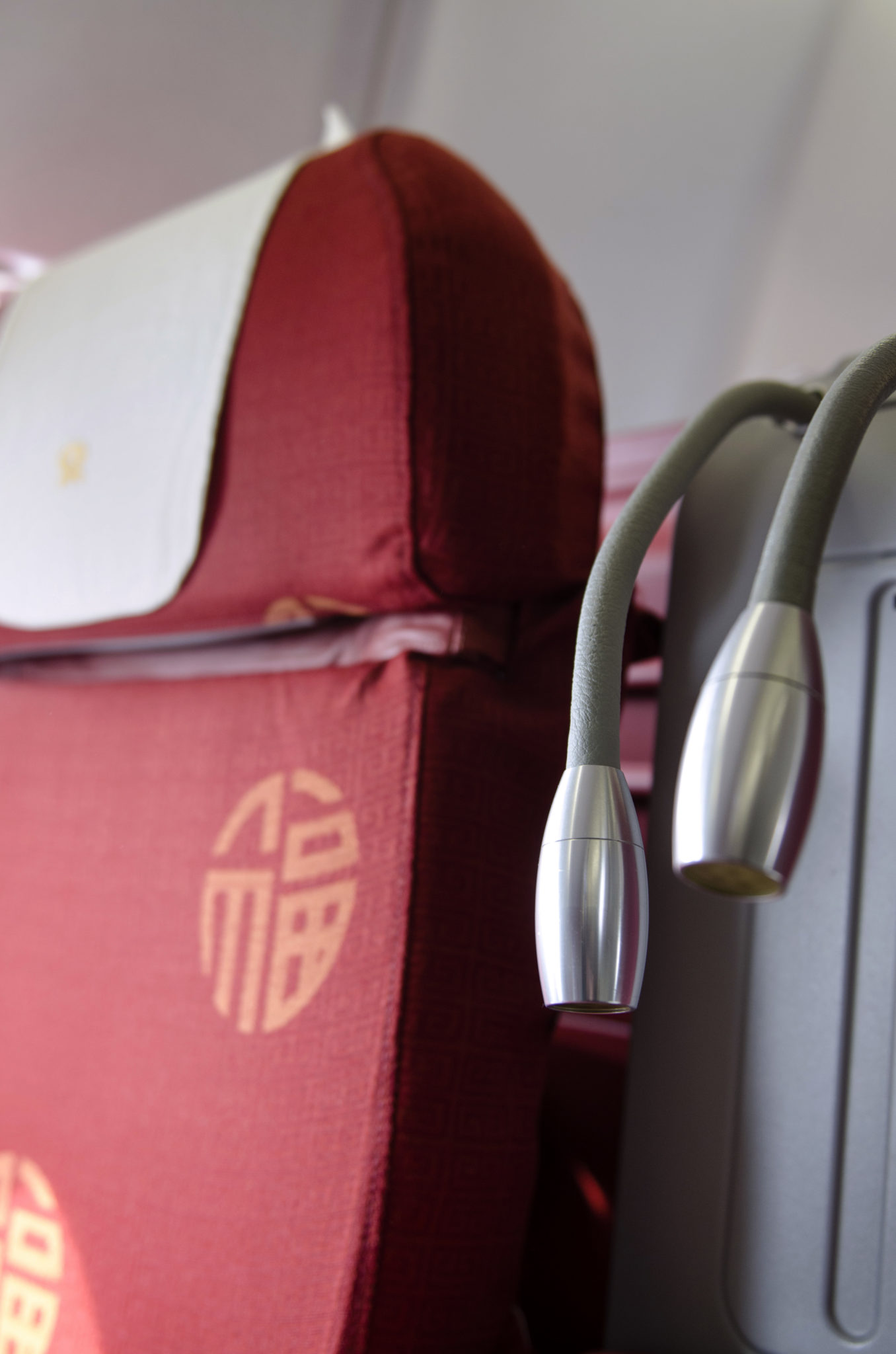 Hainan-Business-Class-Leselampe