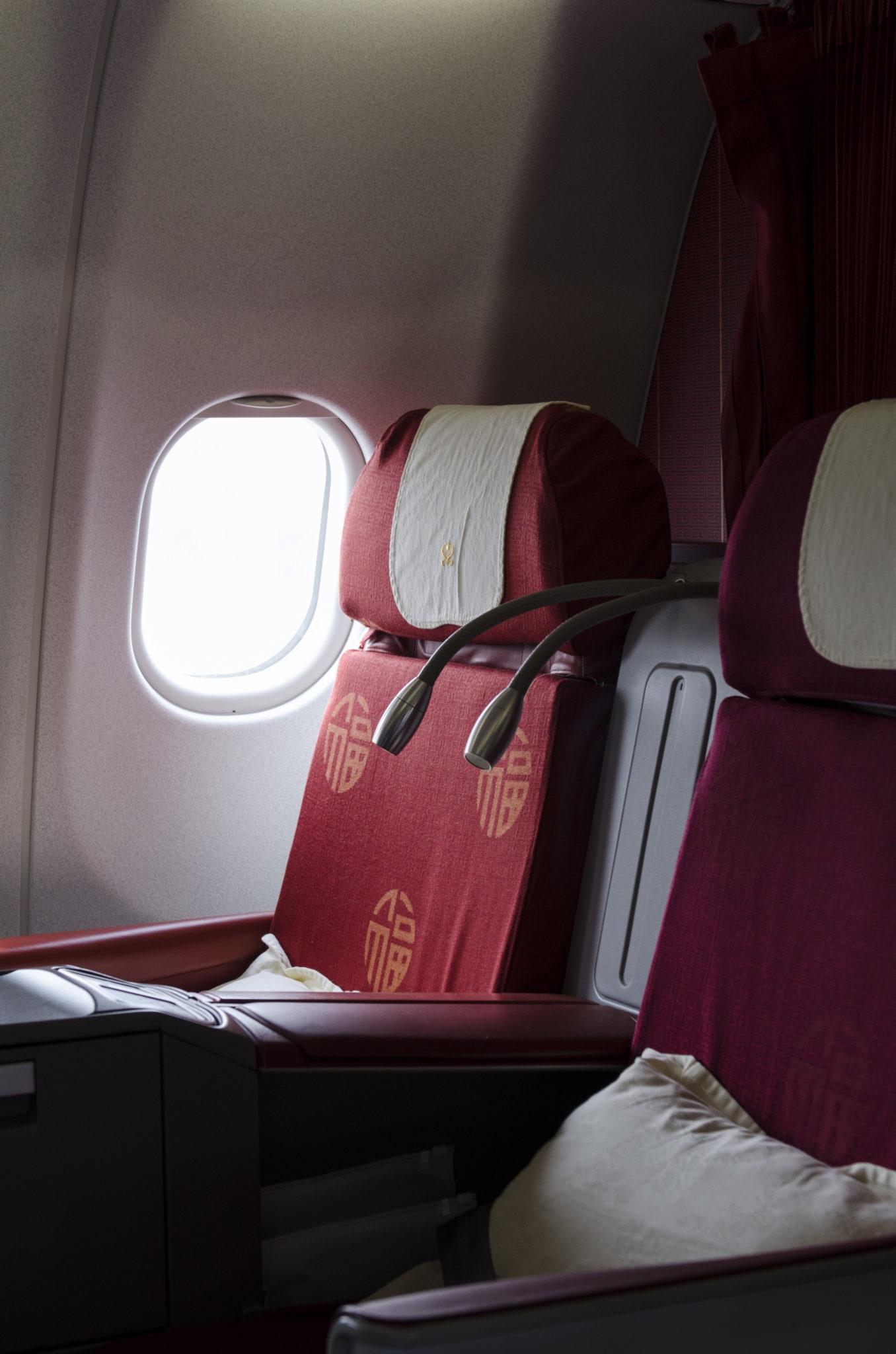 Hainan-Business-Class-Sitze