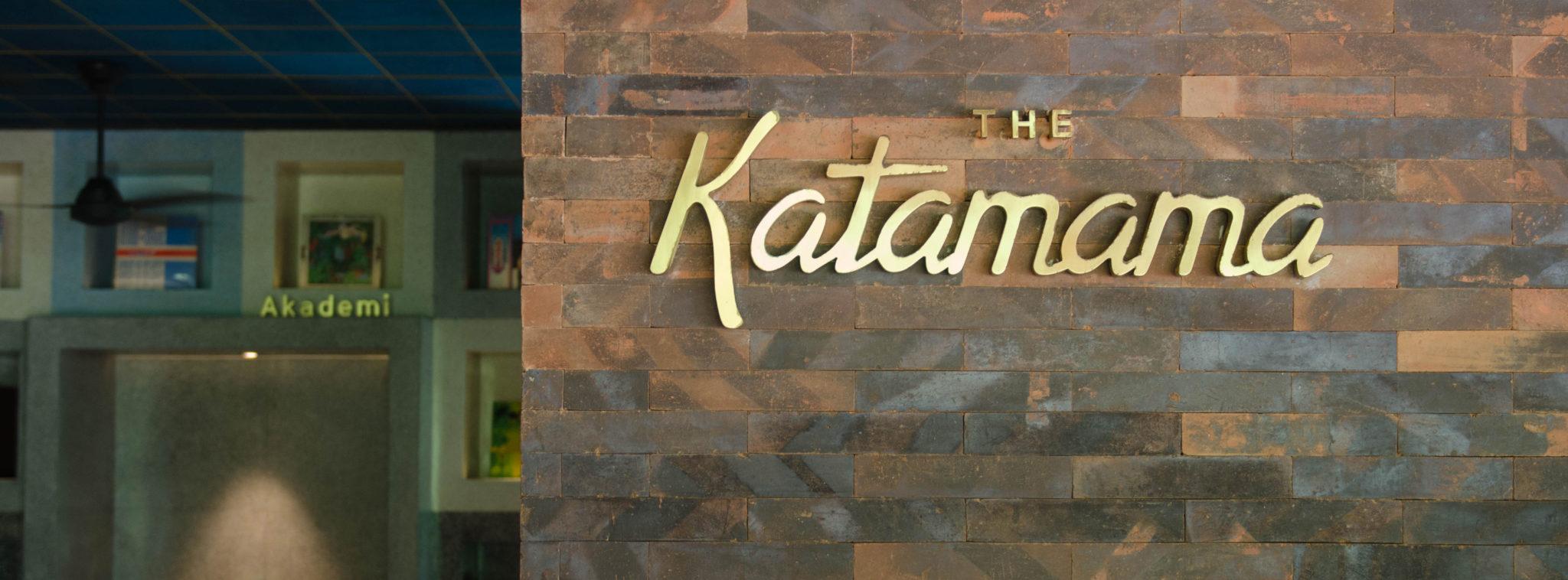 Katamama-Hotel-Bali-Eingang-Backstein-Slider