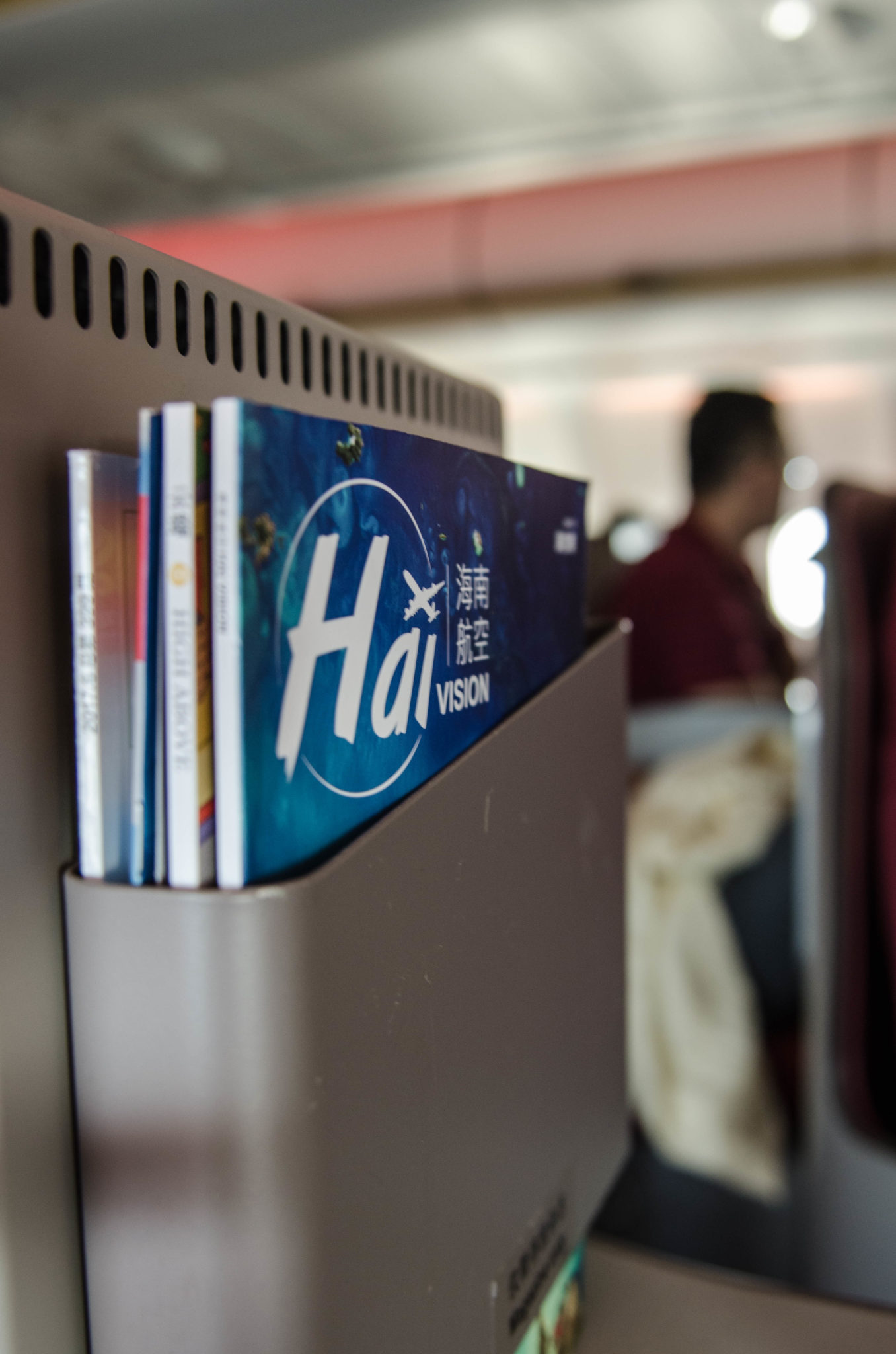 Auch für Unterhaltung ist in der Hainan Business Class gesorgt