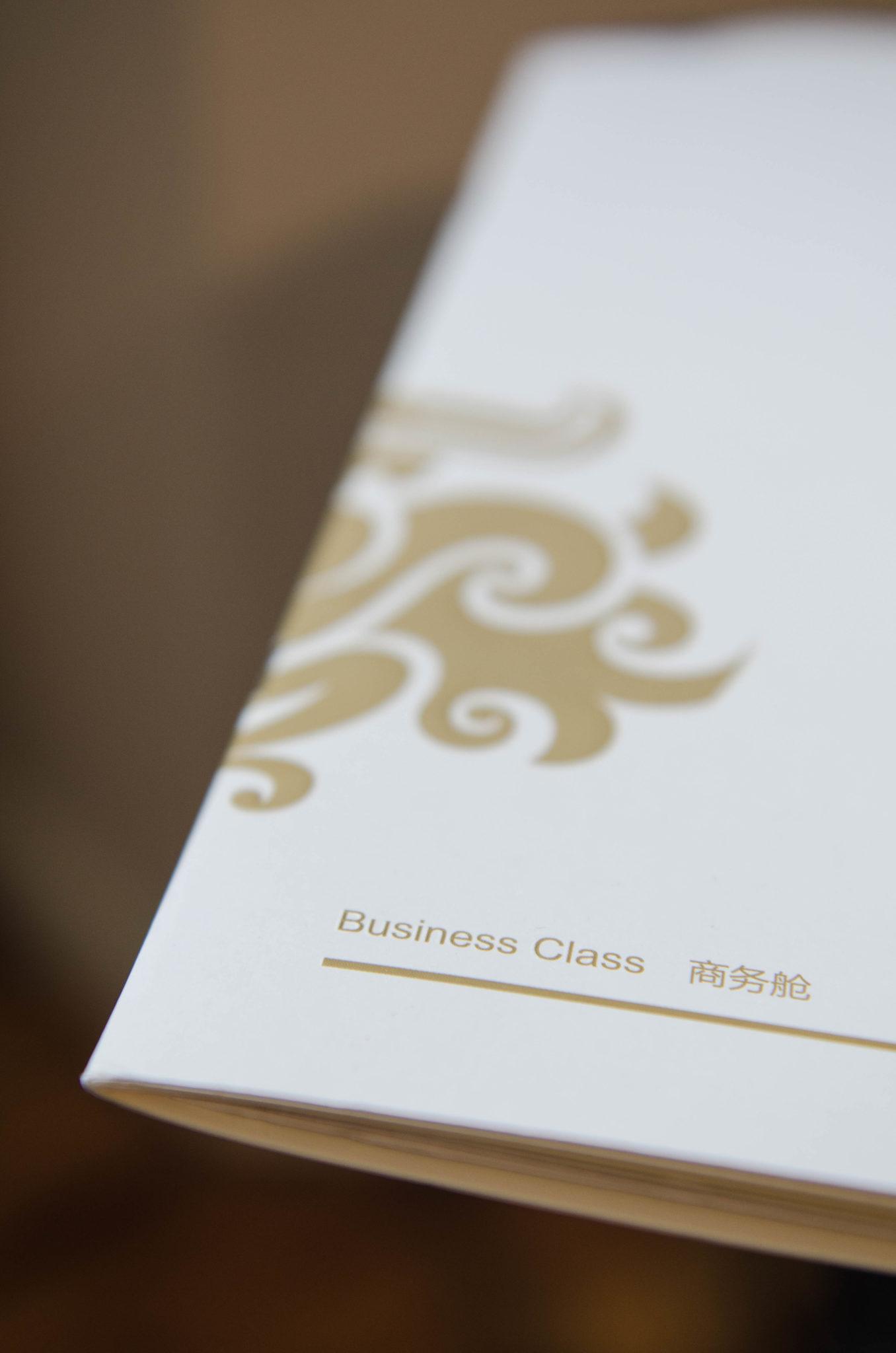 Das Menü in der Hainan Business Class ist umfangreich