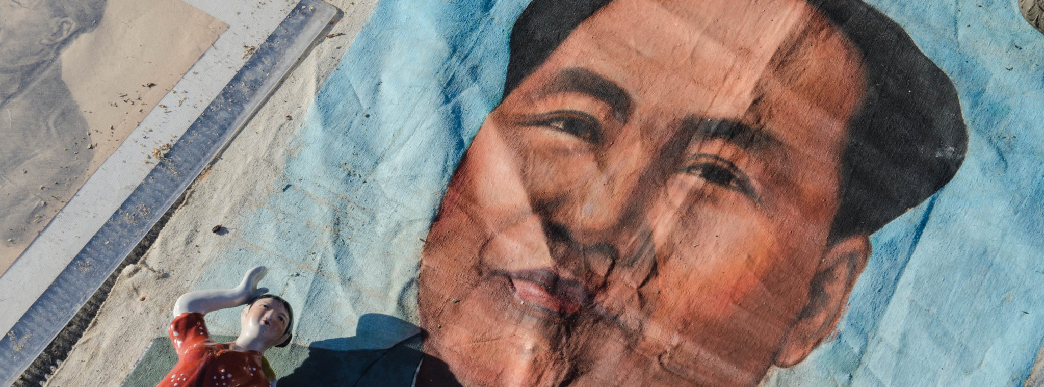 Mao auf dem Panjiayuan Markt in Peking