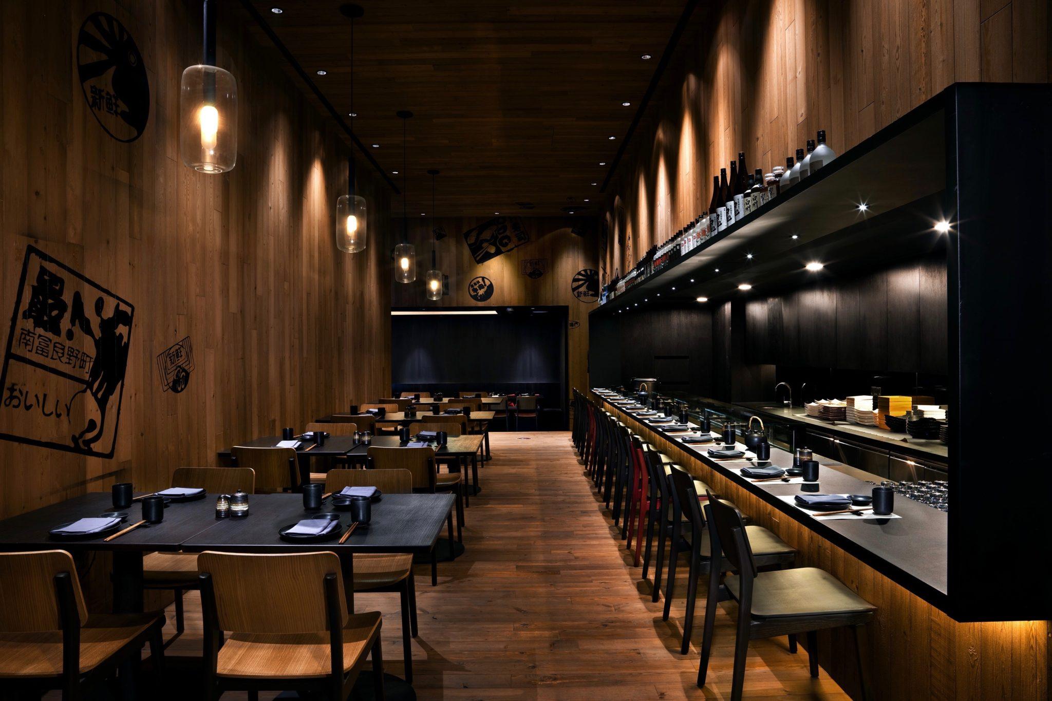 Das japanische Restaurant im Pekinger Hotel East