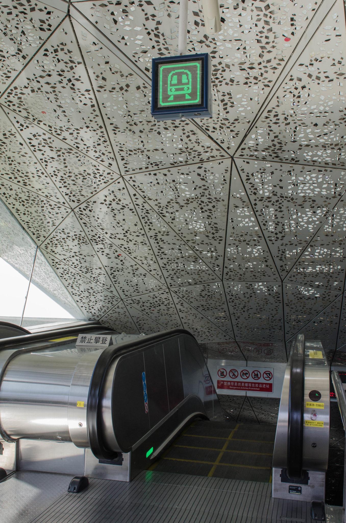 EAST Hotel Peking: Die Rolltreppe zur Metro befindet sich direkt im Hotel