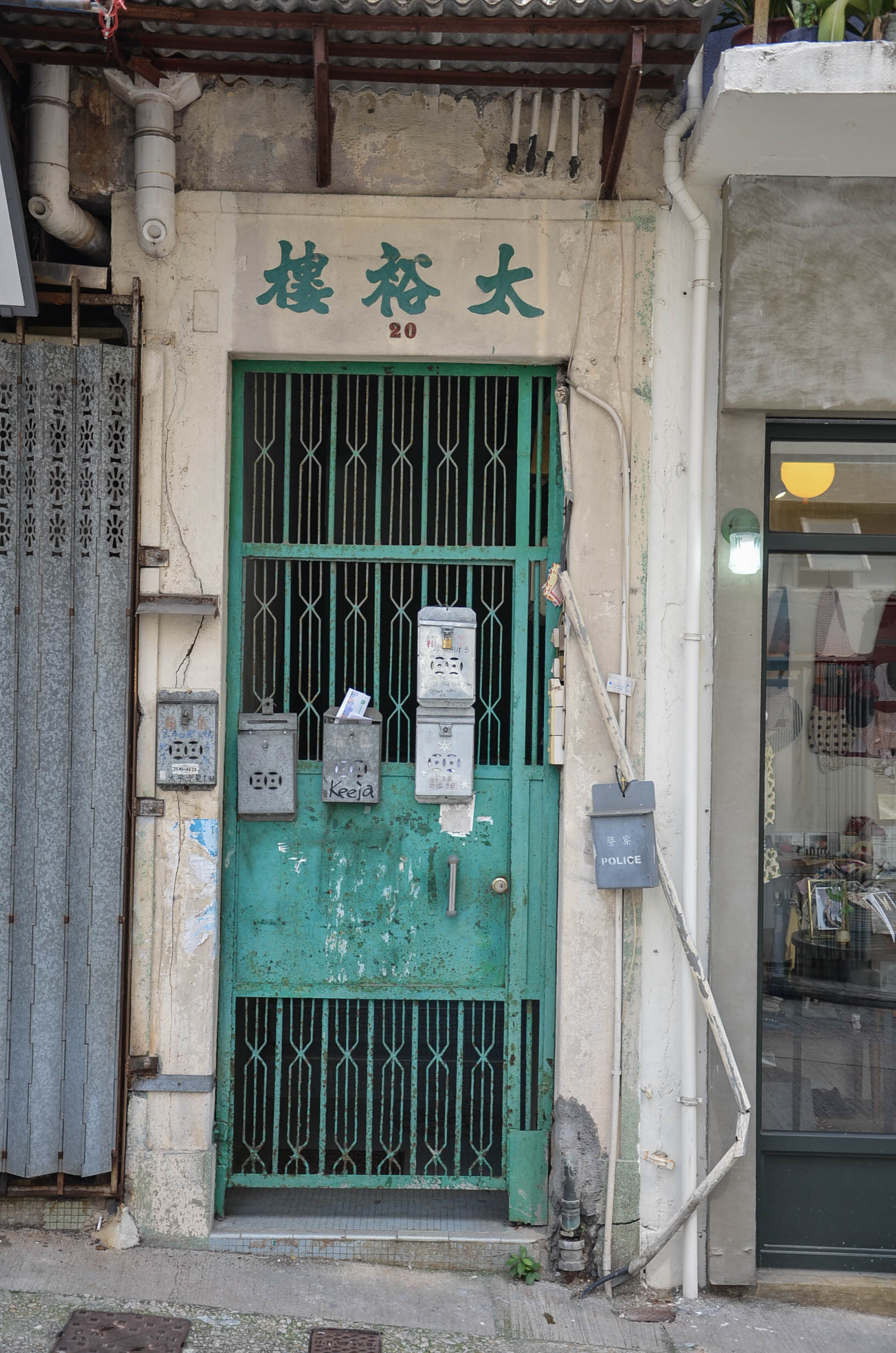 Die Taxis finden (fast) jede Adresse in Hongkong