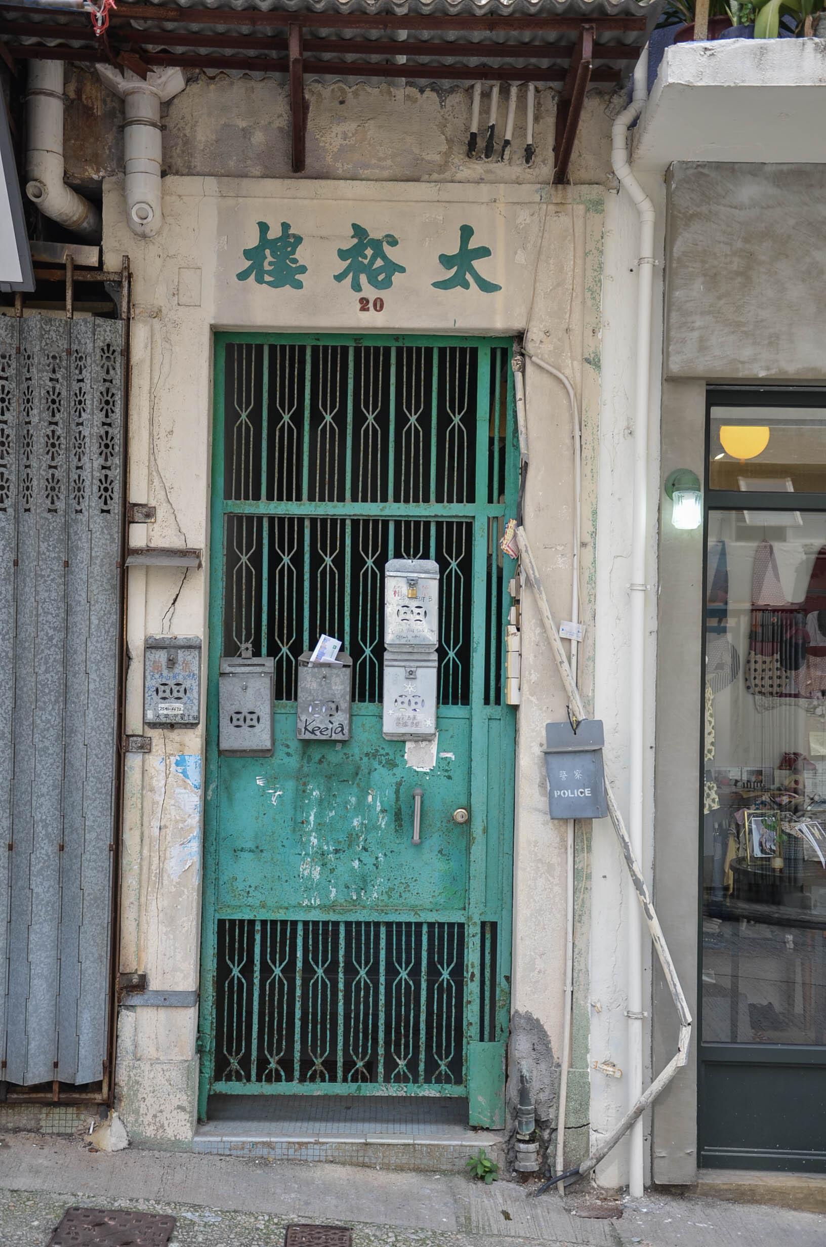 Hongkong Reisetipps: Die Taxis finden (fast) jede Adresse in Hongkong