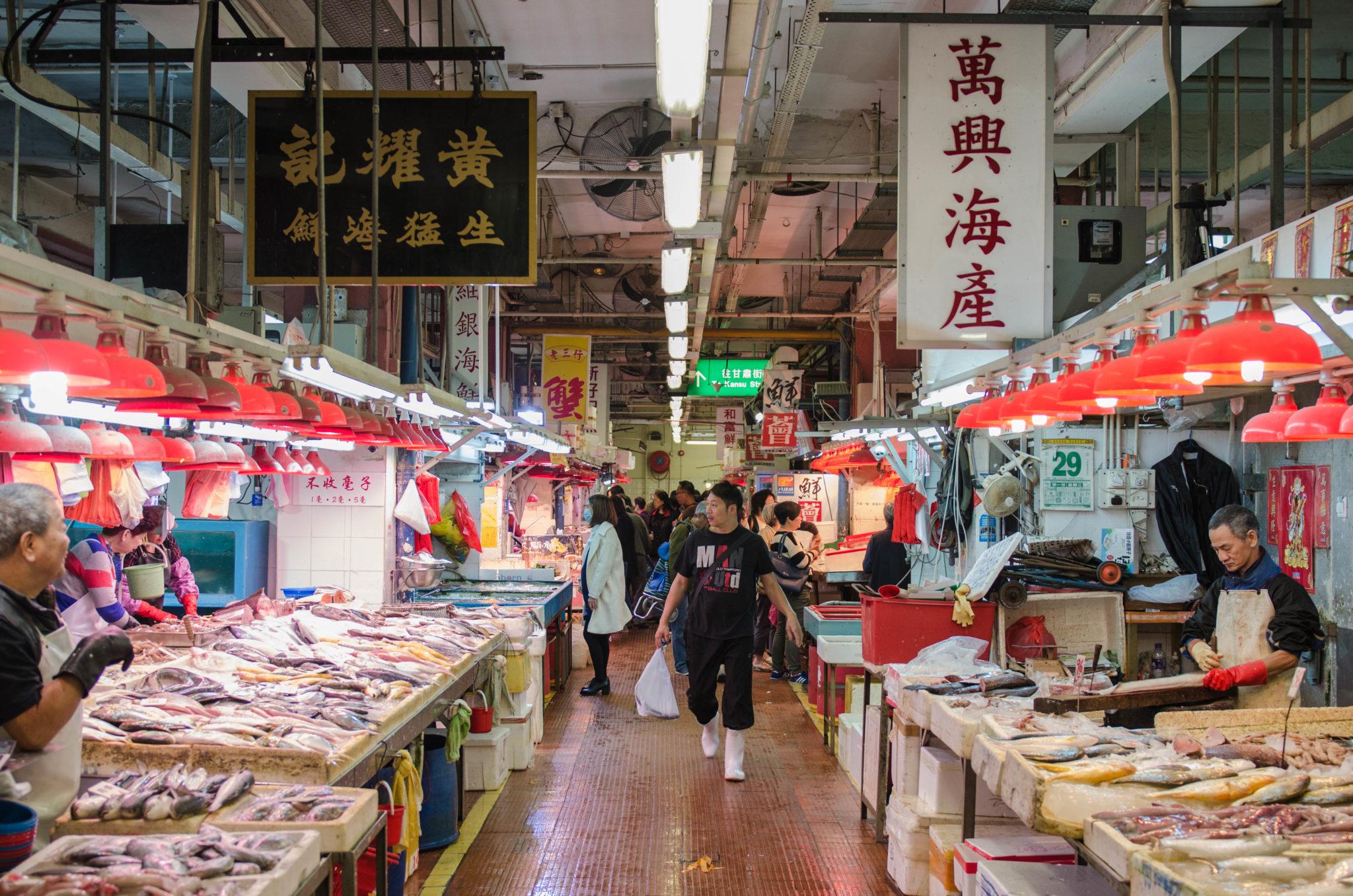 Hongkong Reisetipps: Ein Besuch auf einem der vielen Märkte in Hongkong darf in der Megastadt nicht fehlen.