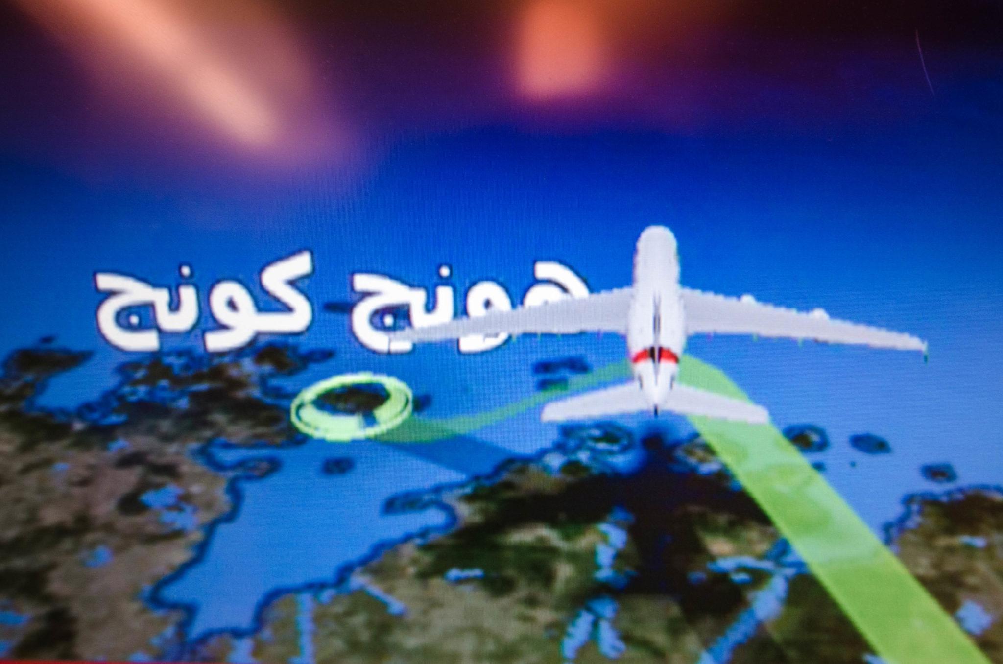 Der Monitor in der Emirates Business Class im A380 ist 43,2 cm breit