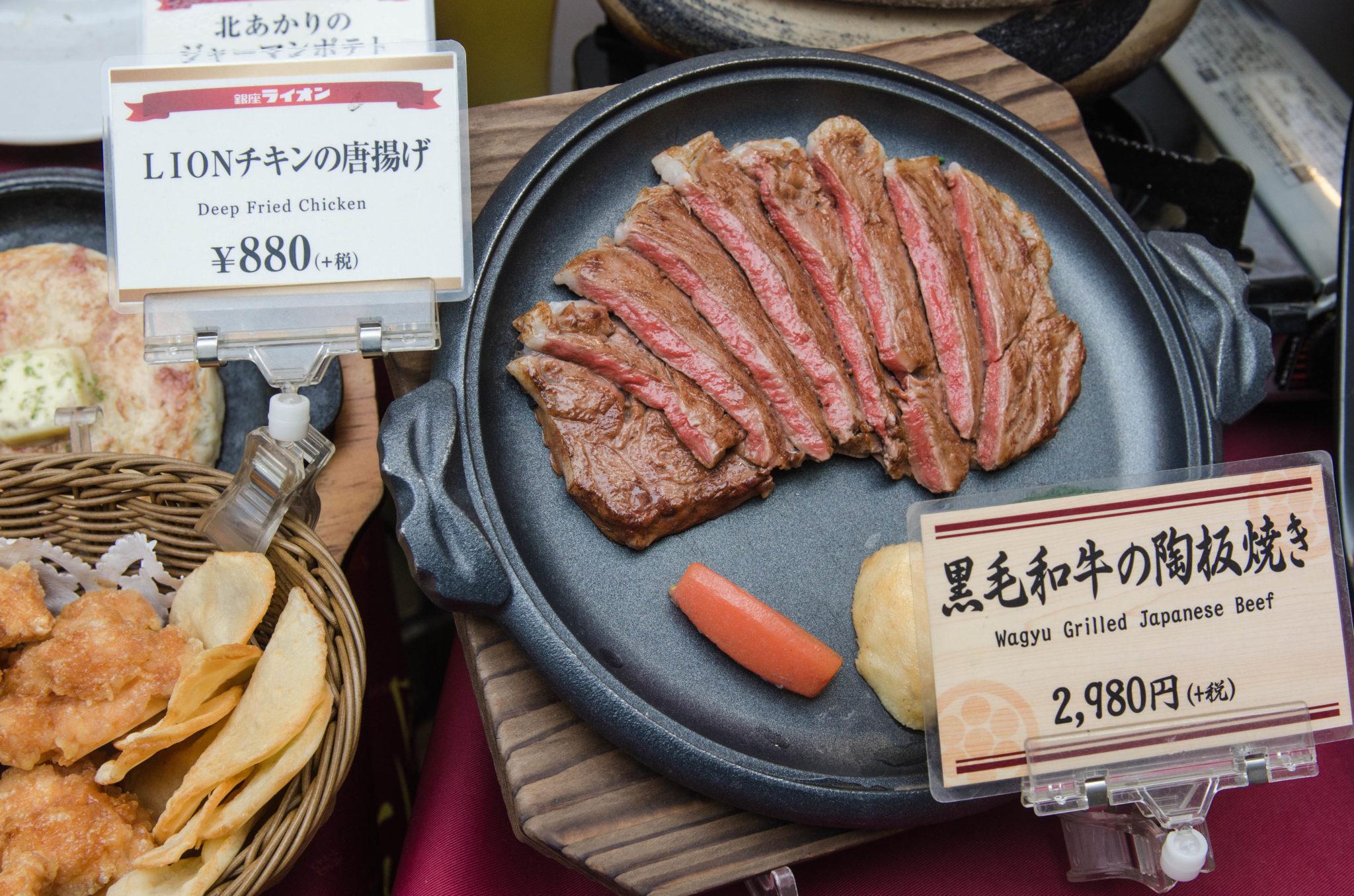 Wird in Japan Fleisch gegessen? Natürlich!