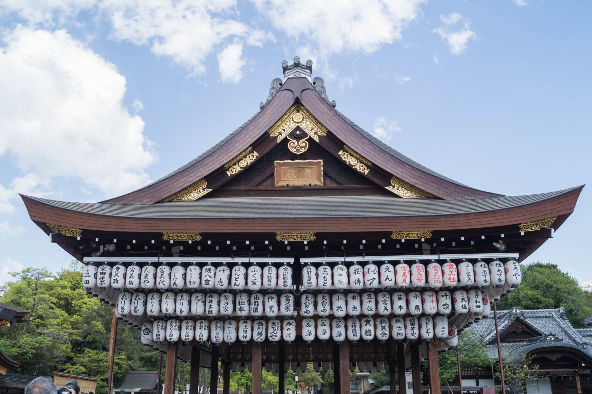 Die Religion in Japan ist allgegenwärtig und am besten in den Tempeln zu sehen.