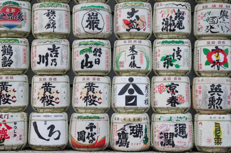 Japan Reiseführer