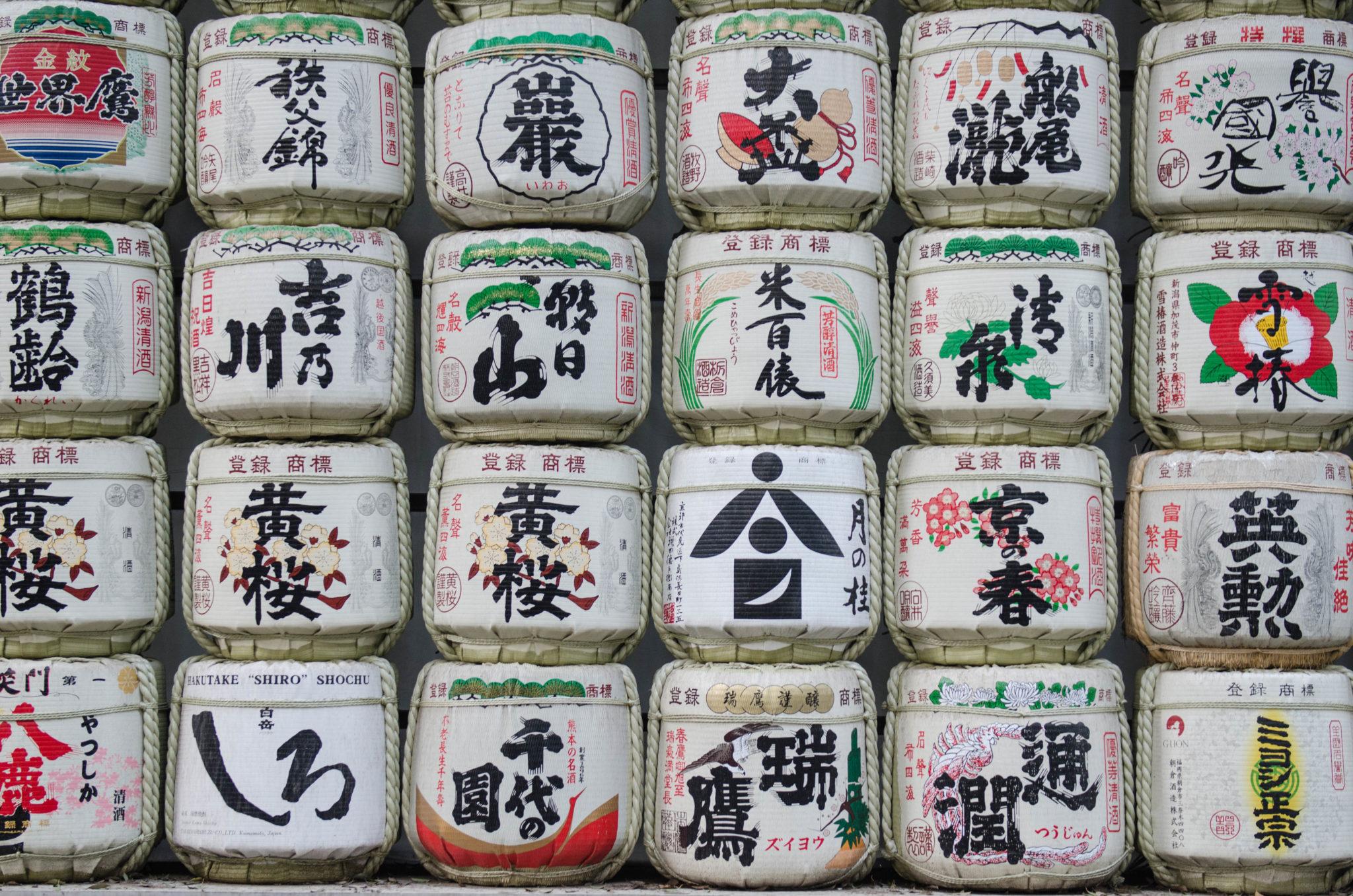 Japan Reisetipps: Wichtige Infos und Insidertipps für die Reisevorbereitung