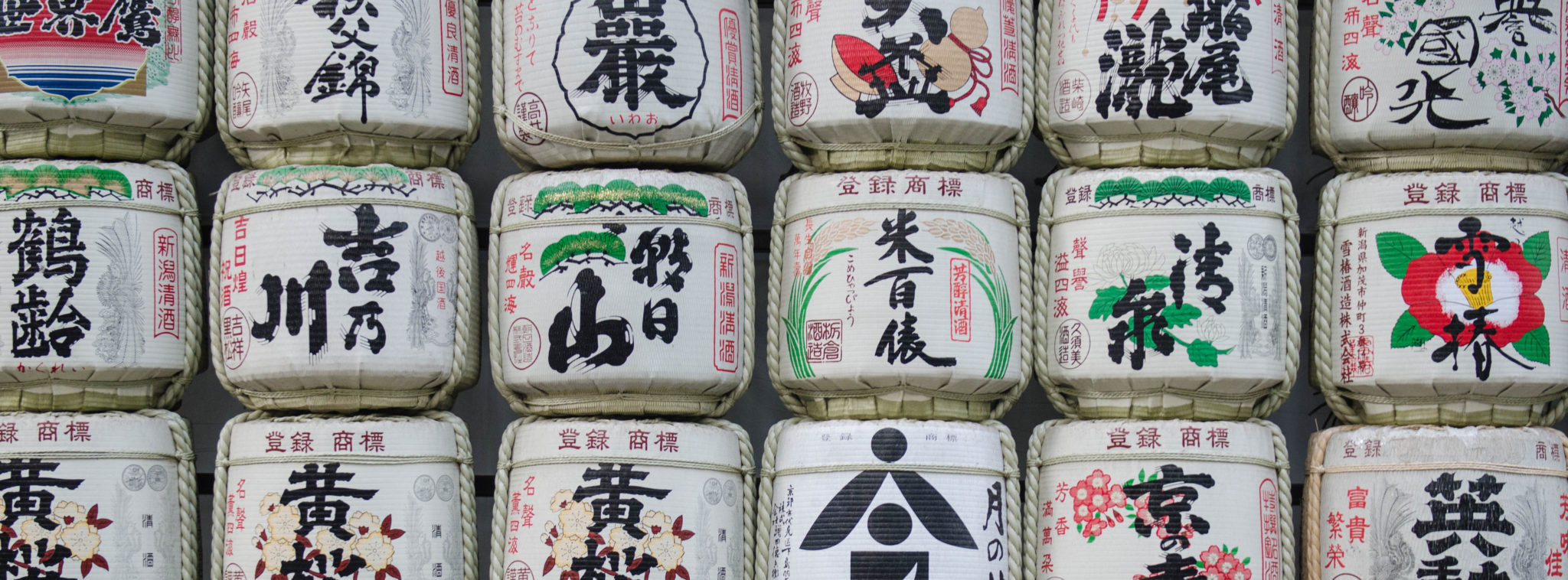 Der Travellers Archive Japan Reisebericht mit allen Tipps zu Japan.