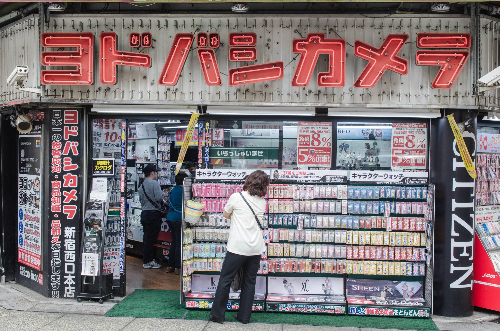 Die verrückte Seite von Japan findet man auf jedenfall im Viertel Akihabara.