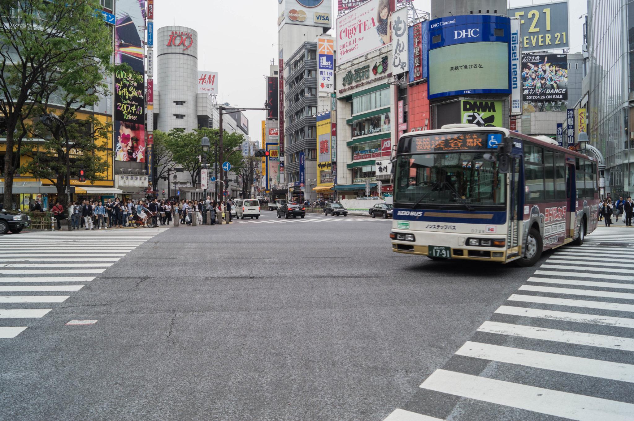 Busfahren in Japan ist sicherlich nicht einfach, aber günstig.