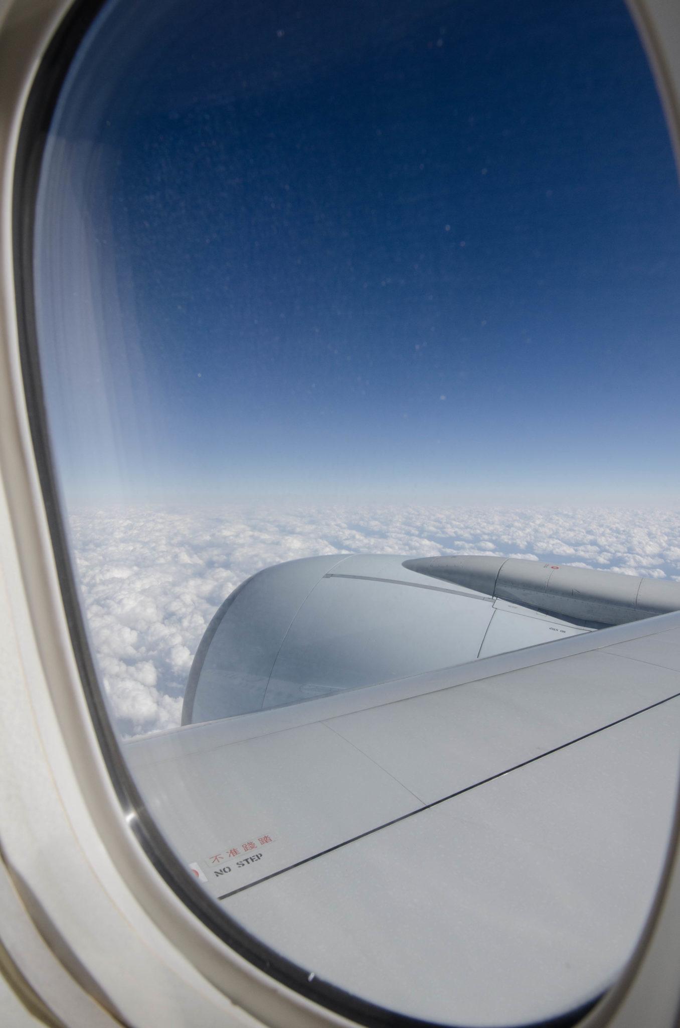 Aussicht aus der Cathay Pacific