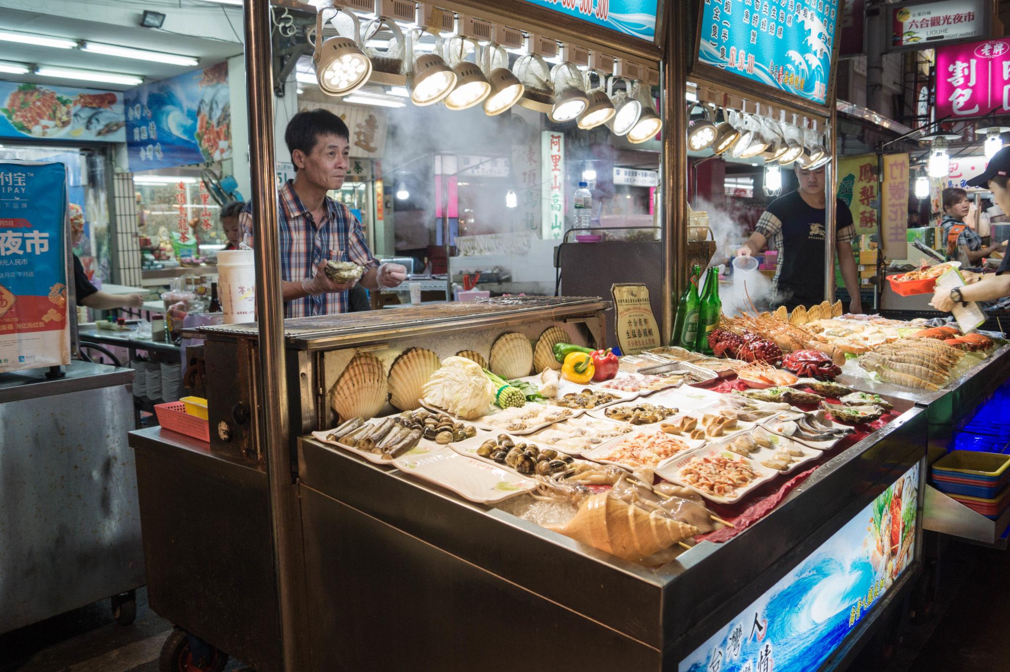 Stärkung auf der Taiwan Rundreise sind die Nachtmärkte von Kaohsiung