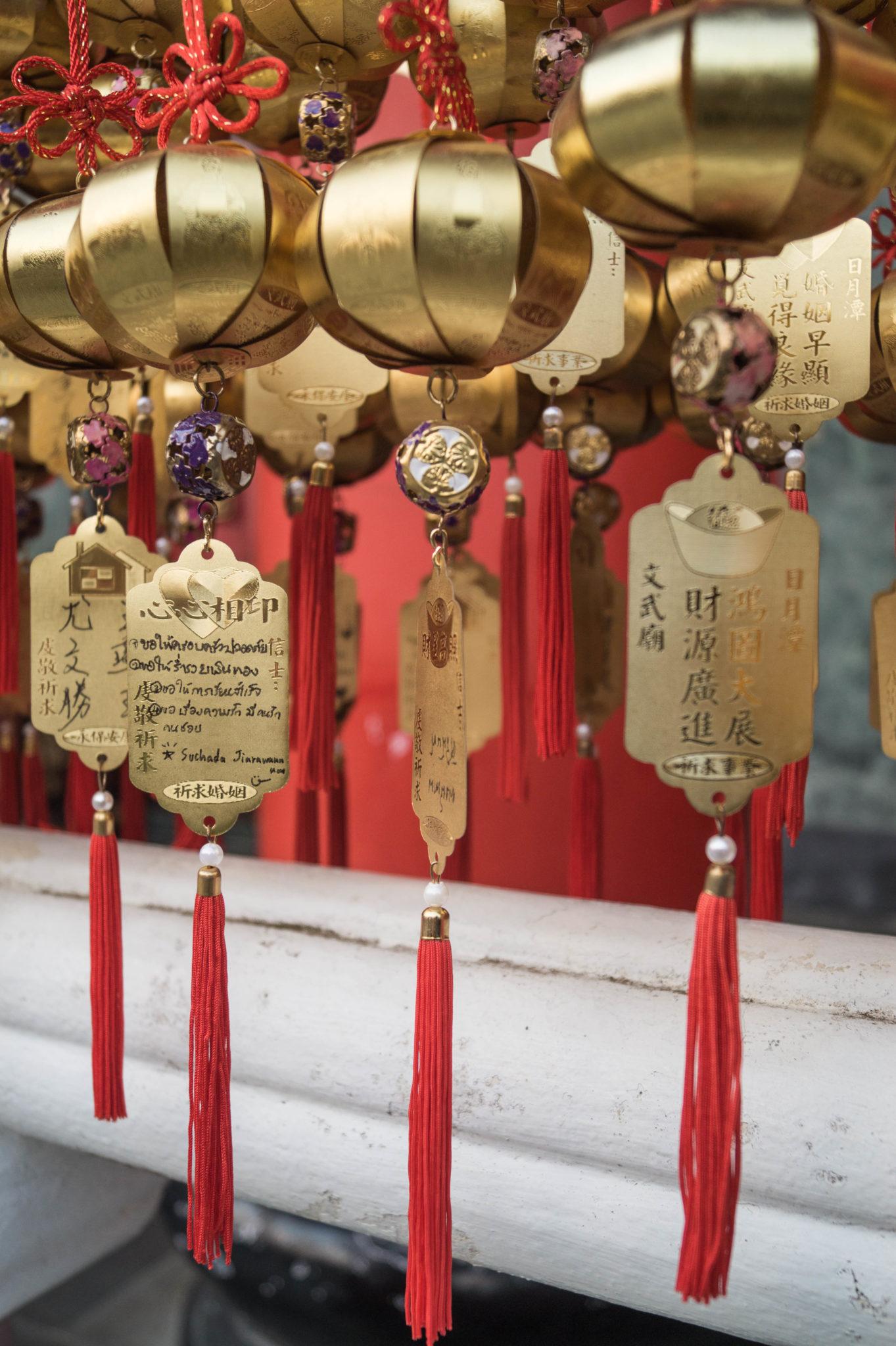 Ein Besuch am Sun Moon Lake darf auf gar keinen Fall auf der Taiwan Rundreise fehlen.
