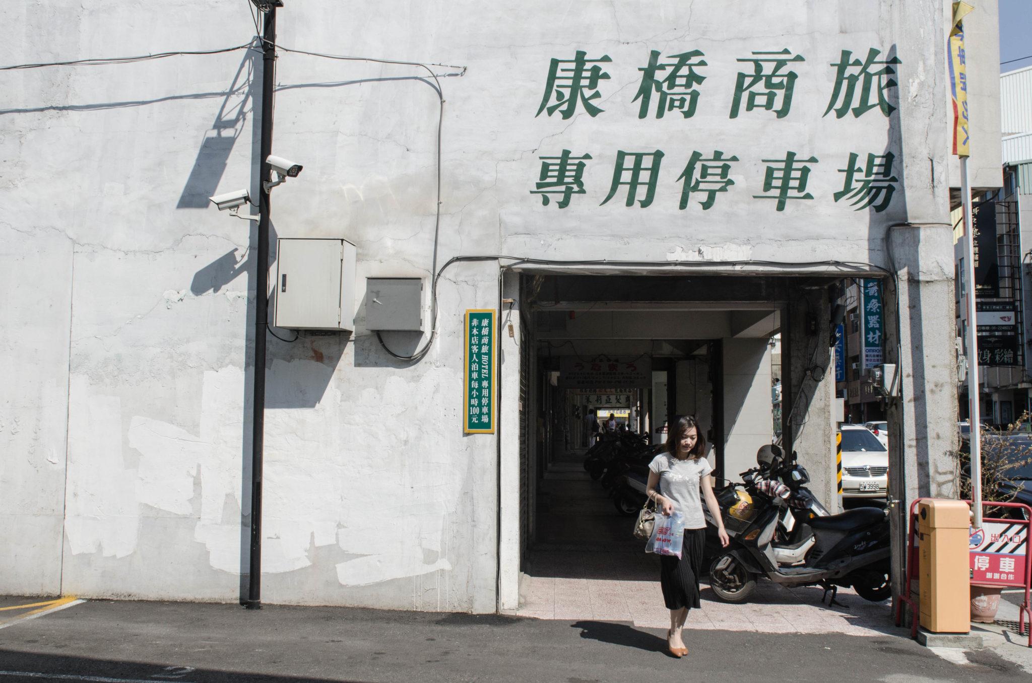 Die Taiwan Rundreise sollte unbedingt an Tainan vorbeiführen.