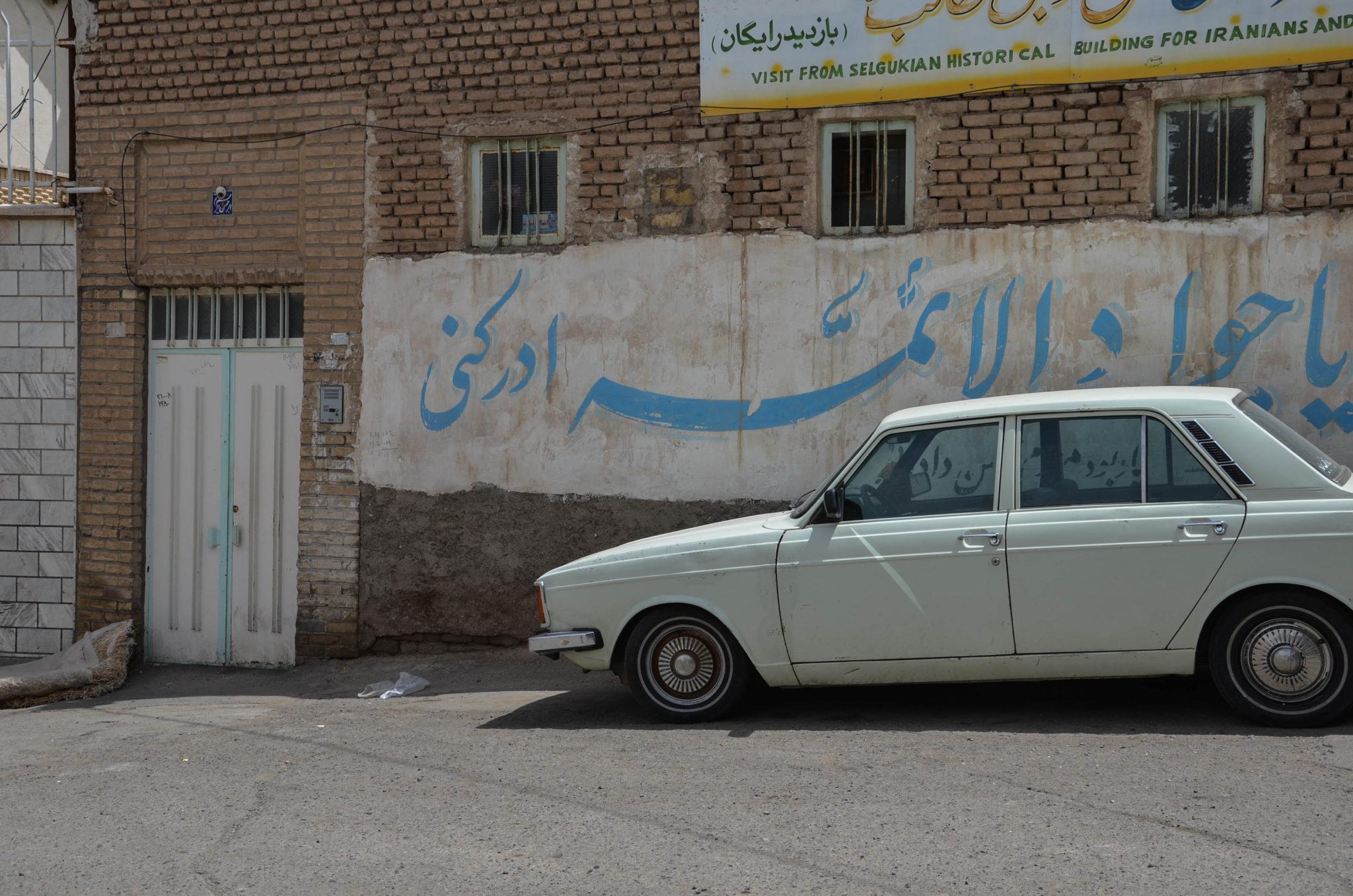 Iran Party: Couchsurfing im Iran ist super einfach