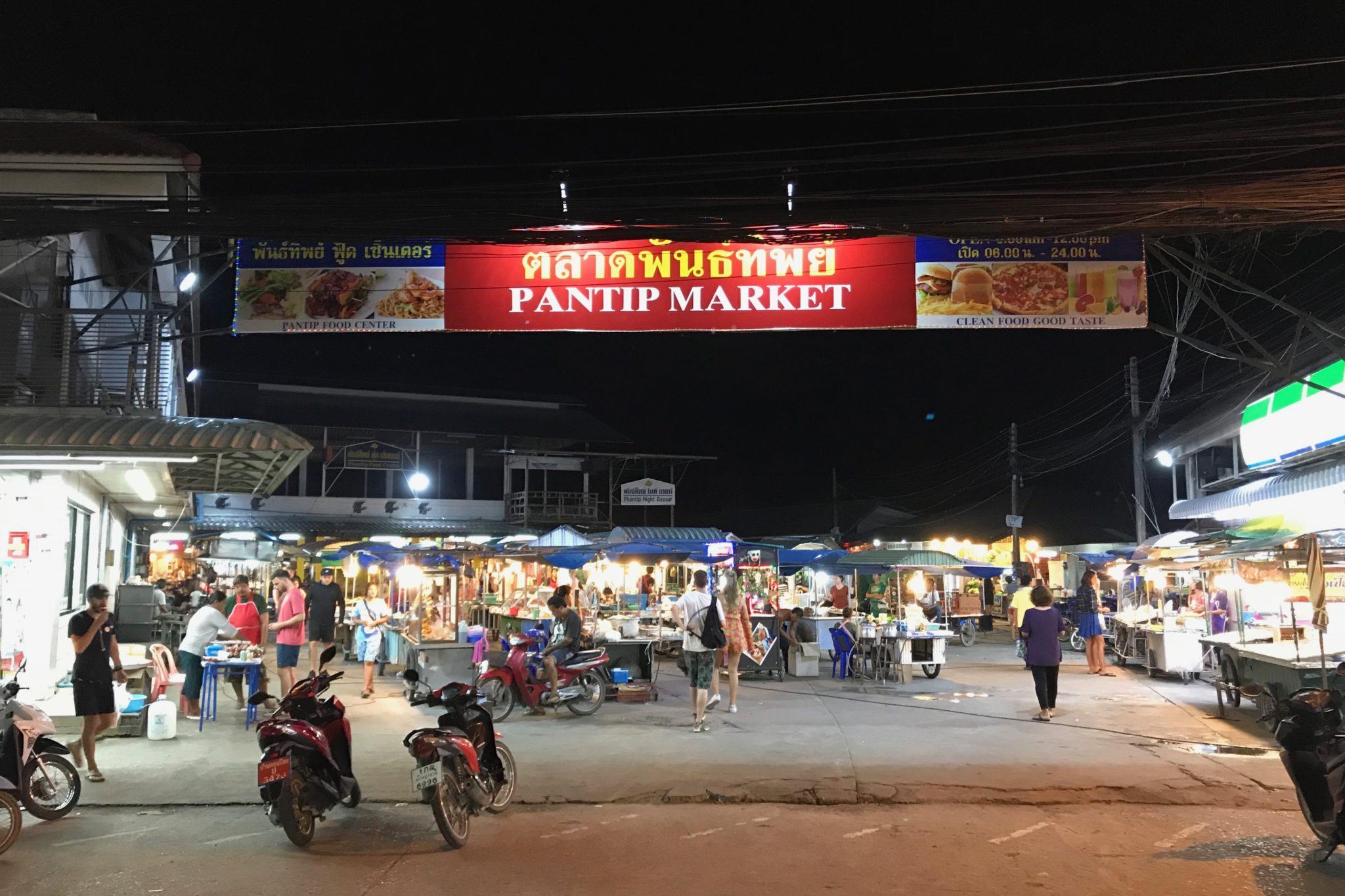 Koh Phangan Sehenswürdigkeiten Pantip Market