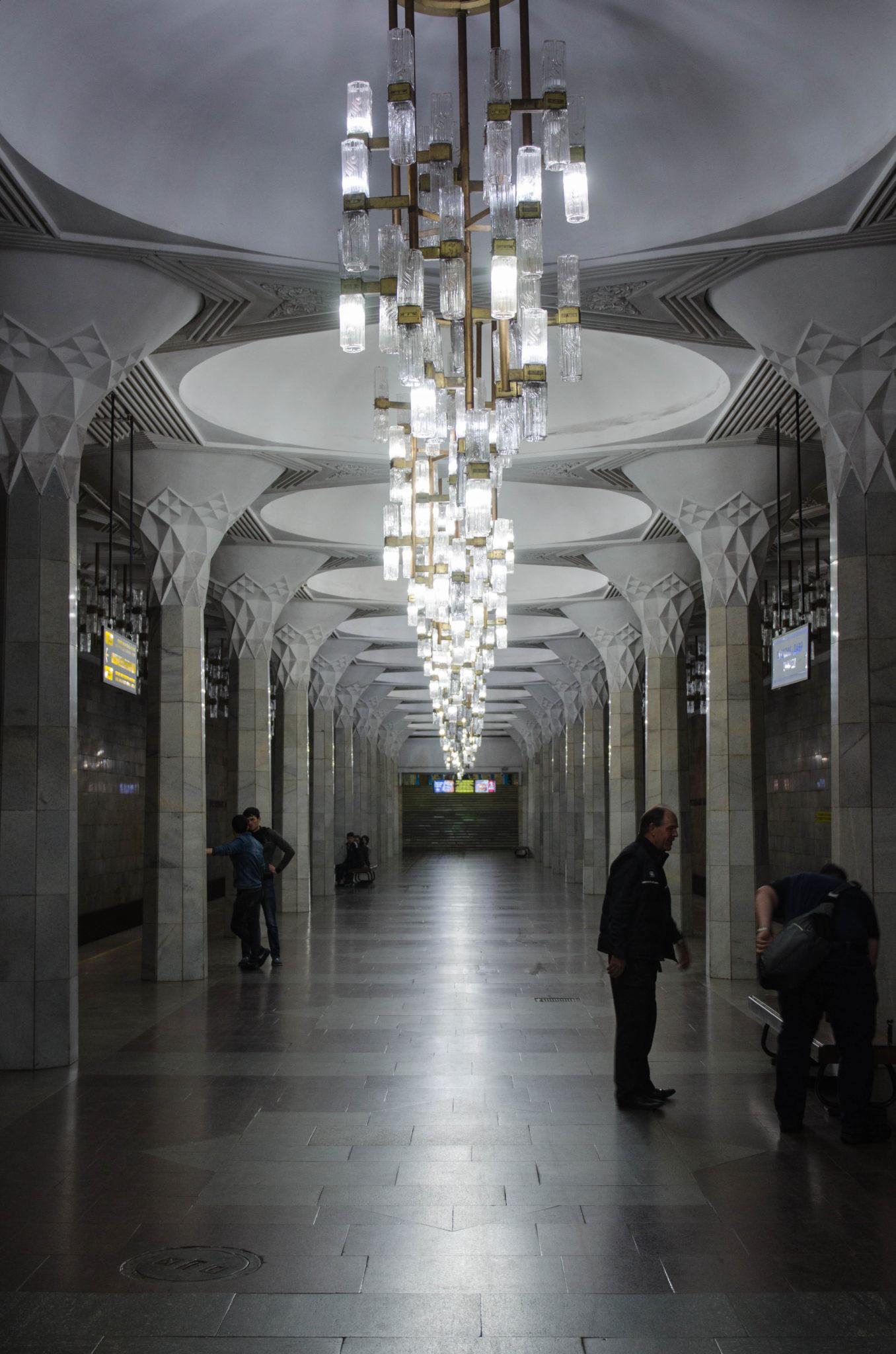 Taschkent Sehenswürdigkeiten: Metro