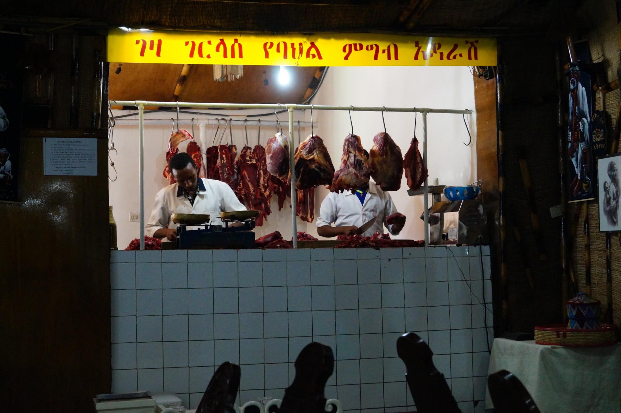 Äthiopien Tipps
