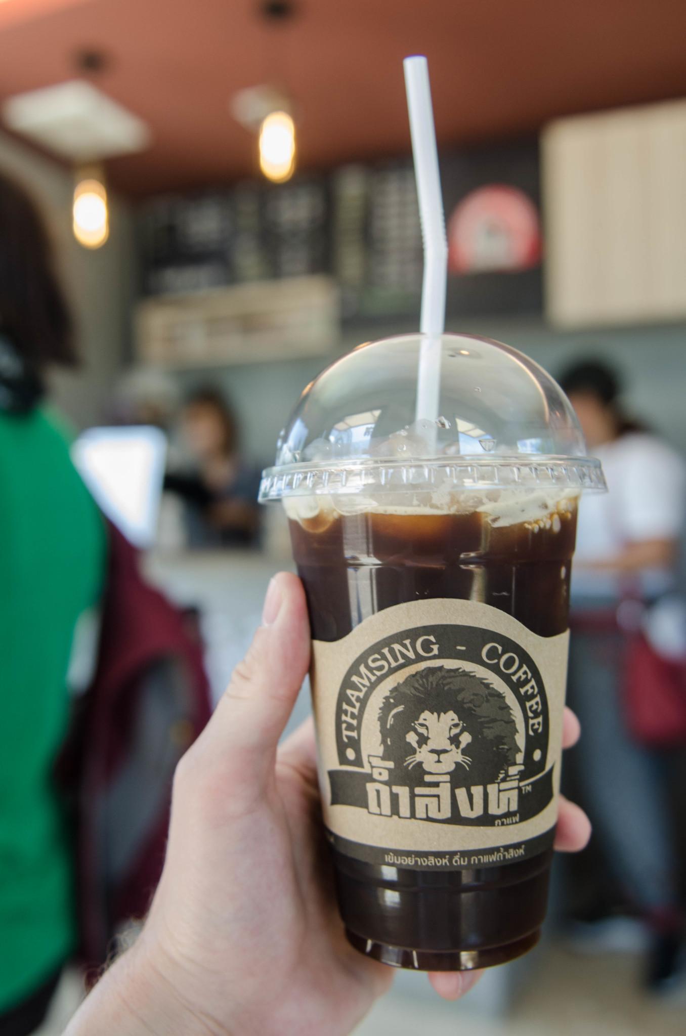 Americano Kaffee auf der Kaffeefarm in Chumphon Thailand
