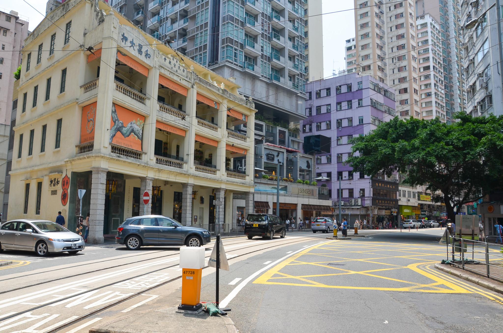 Central Hong Kong hat viele Bars und Restaurants