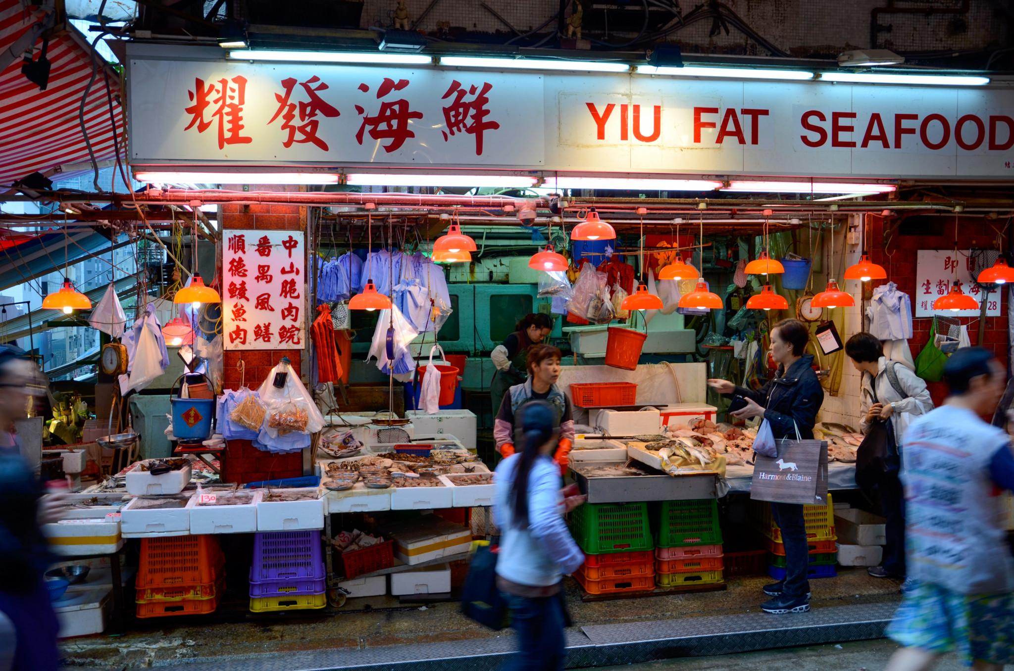 Der Wet Market von Central ist berühmt