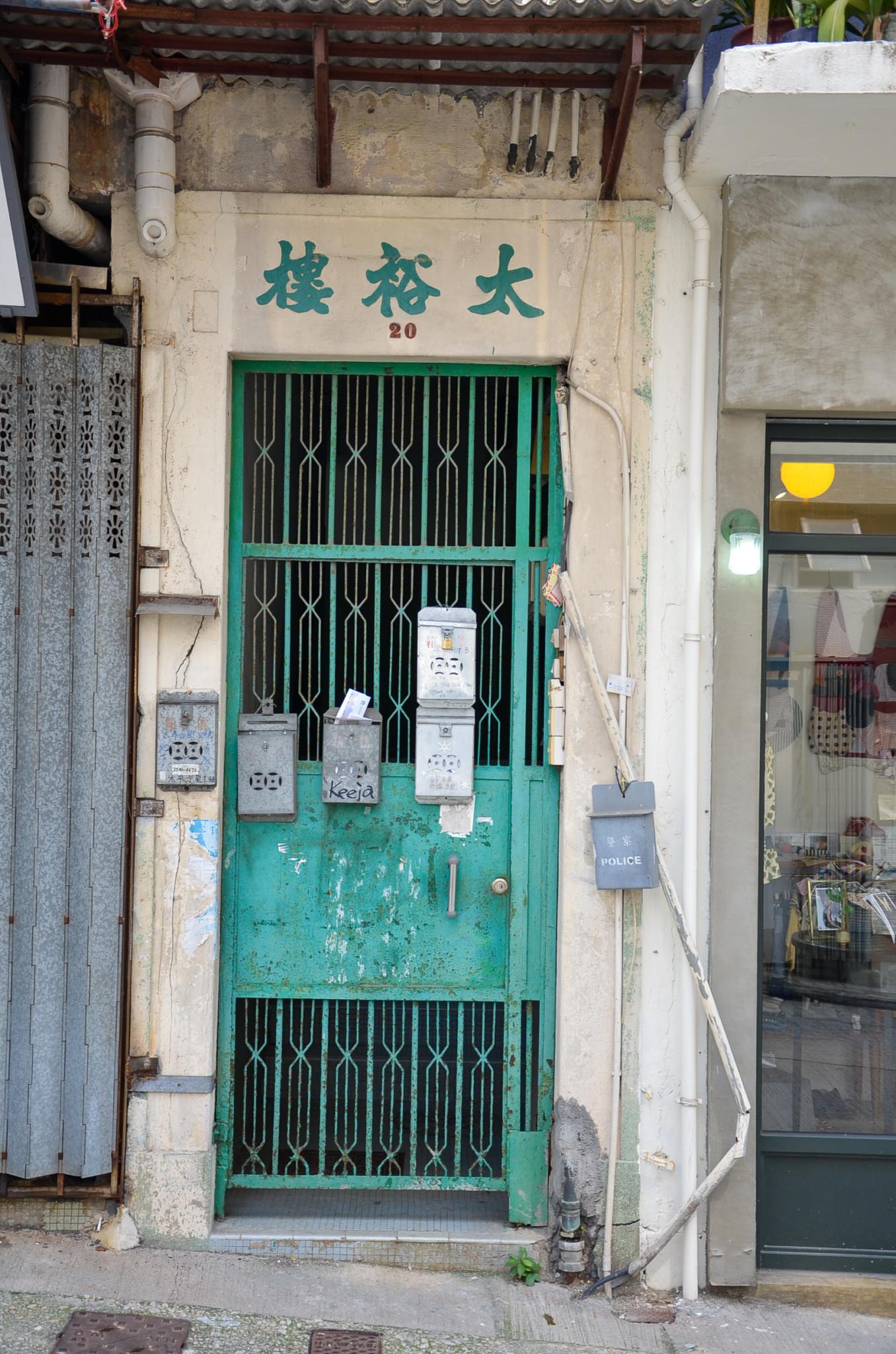 Hongkong Central Tür