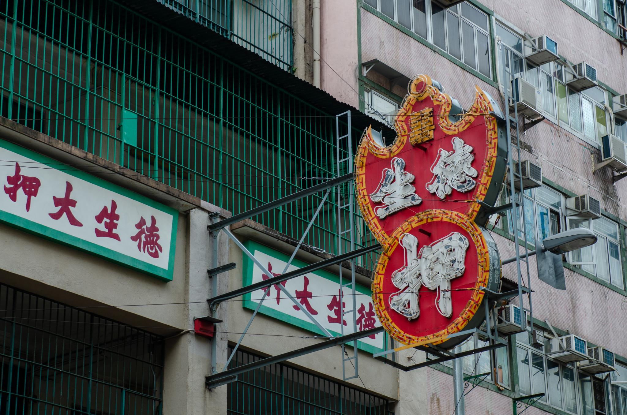 Neonschilder sind typisch für Mongkok