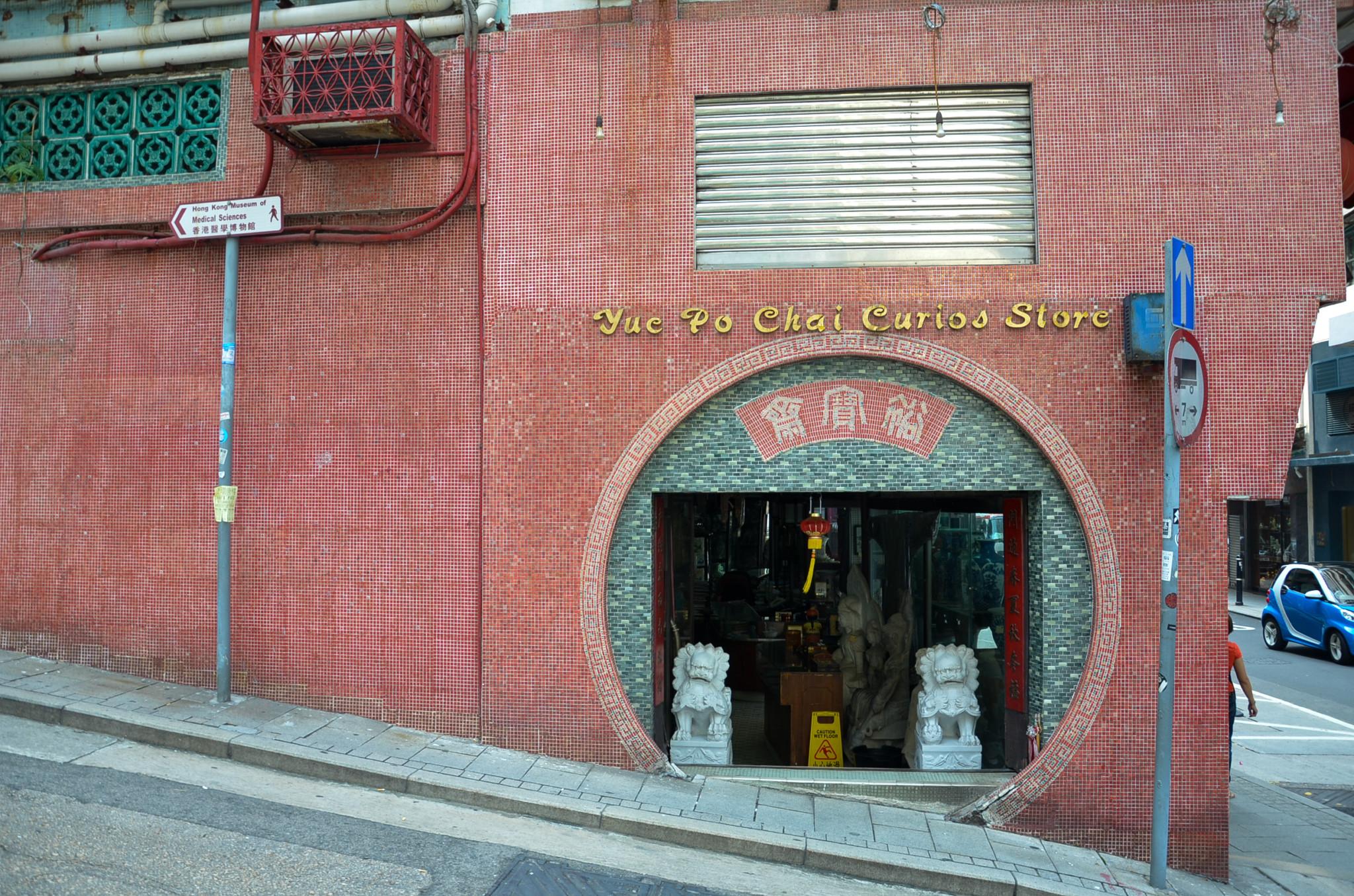 Sheung Wan in Hong Kong