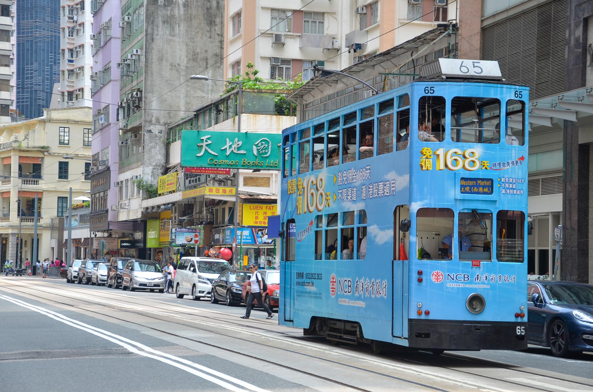 Mit der Tram durch Wan Chain Hong Kong