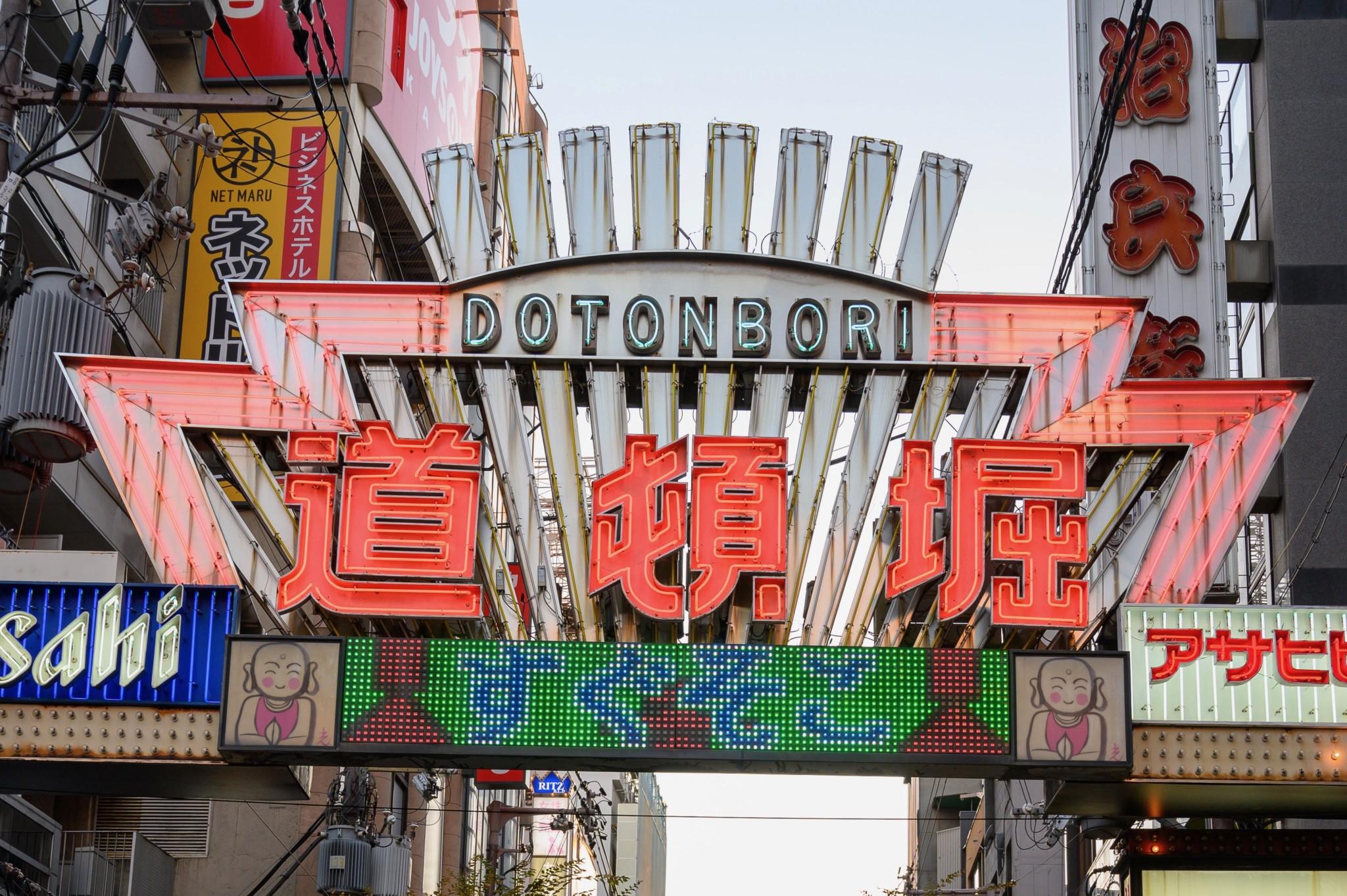 Osaka in Japan: 16 Sehenswürdigkeiten, Highlights & Tipps