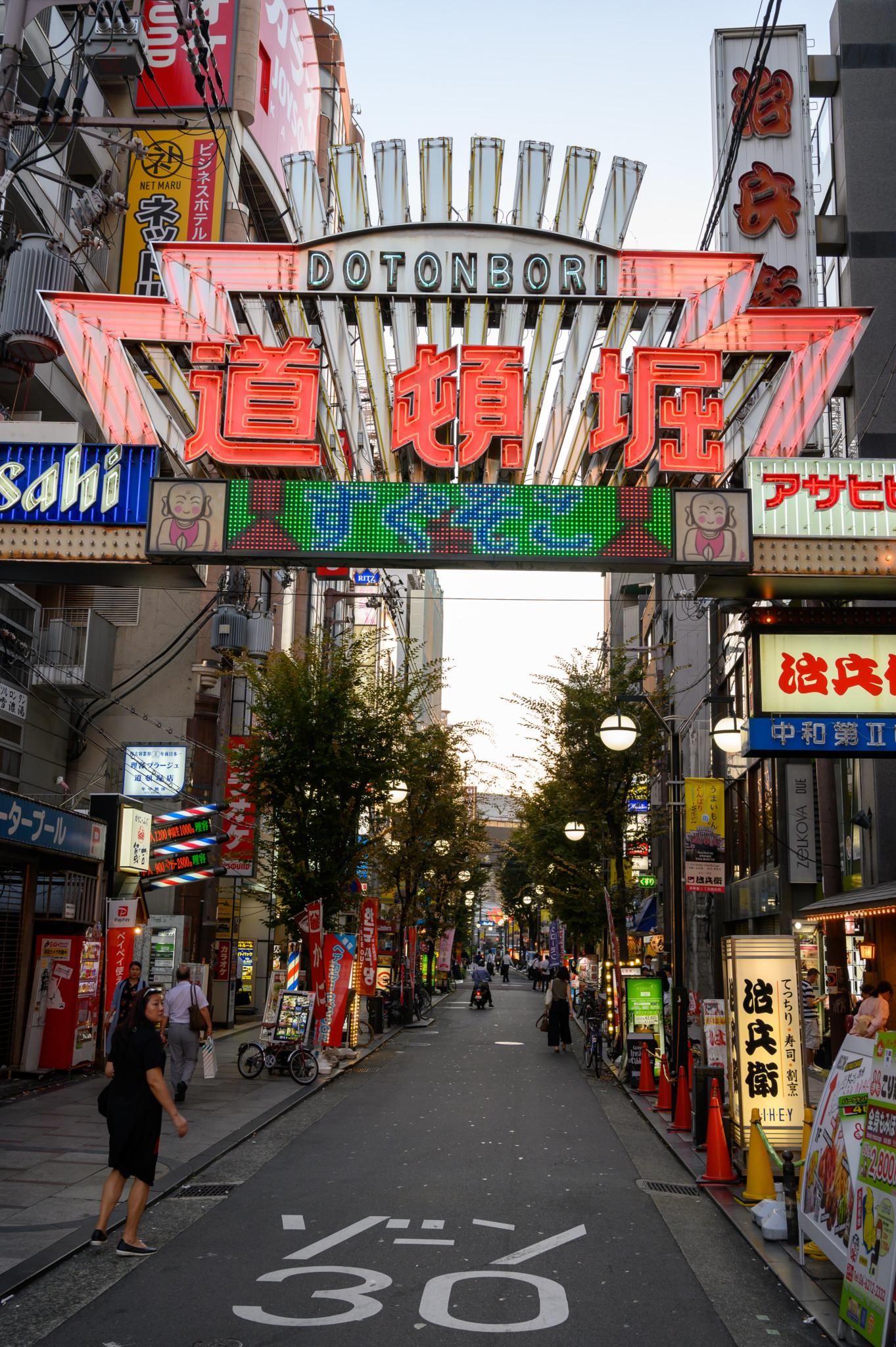 Das Viertel in Dotonbori in Osaka ist eine der top Sehenswürdigkeiten