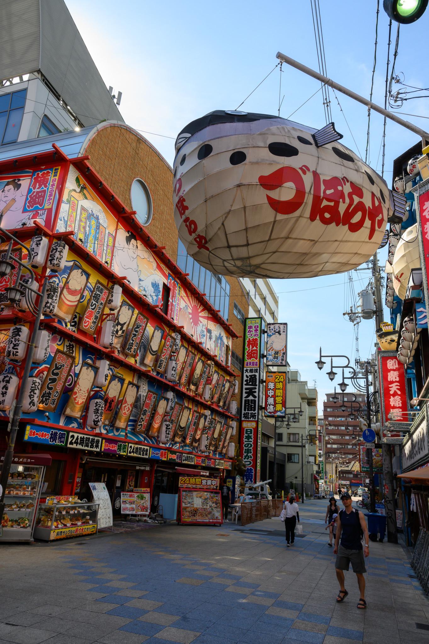 Straße im Bezirk Shinsekai in Osaka, Japan
