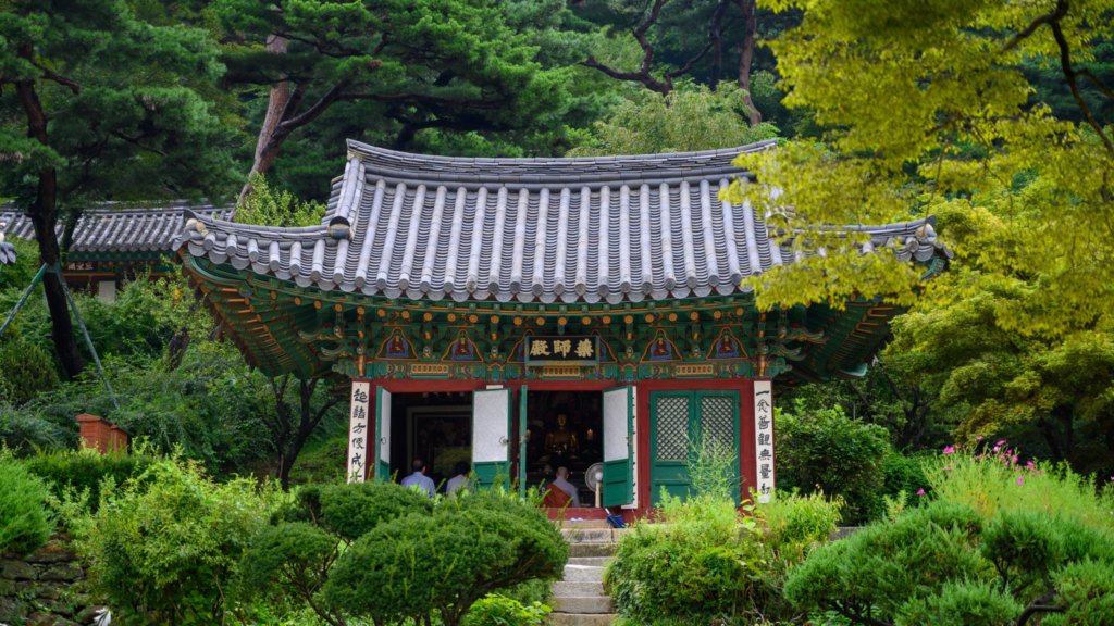 Incheon Südkorea