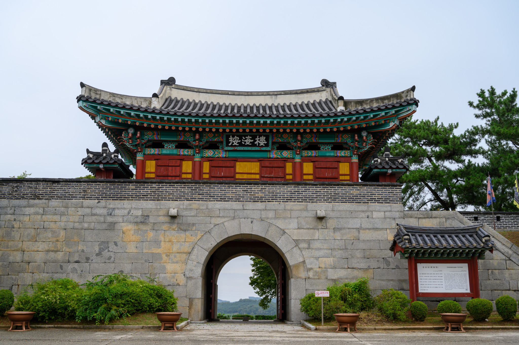 Die Gwangseongbo Festung in Incheon in Südkorea